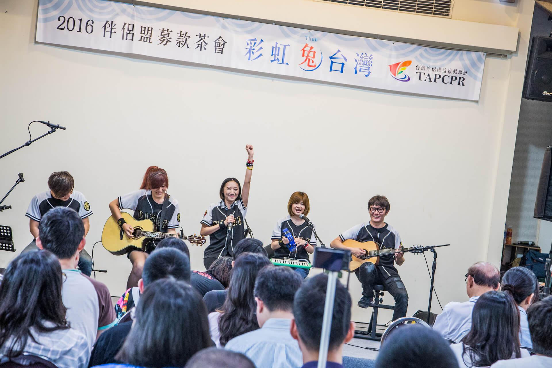LGBTの仲間たちに、希望や勇気を届けたいー台湾音楽シーンと、性的マイノリティのかかわり image03