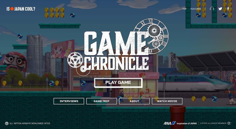 ゲームを世界に発信するWEBサイト『GAME CHRONICLE』が公開 ゲーム開発者へのスペシャルインタビューも artculture191105_gamechronicle_01-1440x790