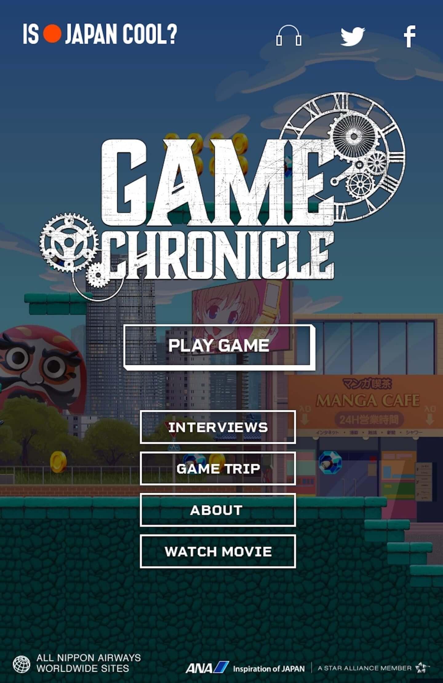 ゲームを世界に発信するWEBサイト『GAME CHRONICLE』が公開 ゲーム開発者へのスペシャルインタビューも artculture191105_gamechronicle_03-1440x2216