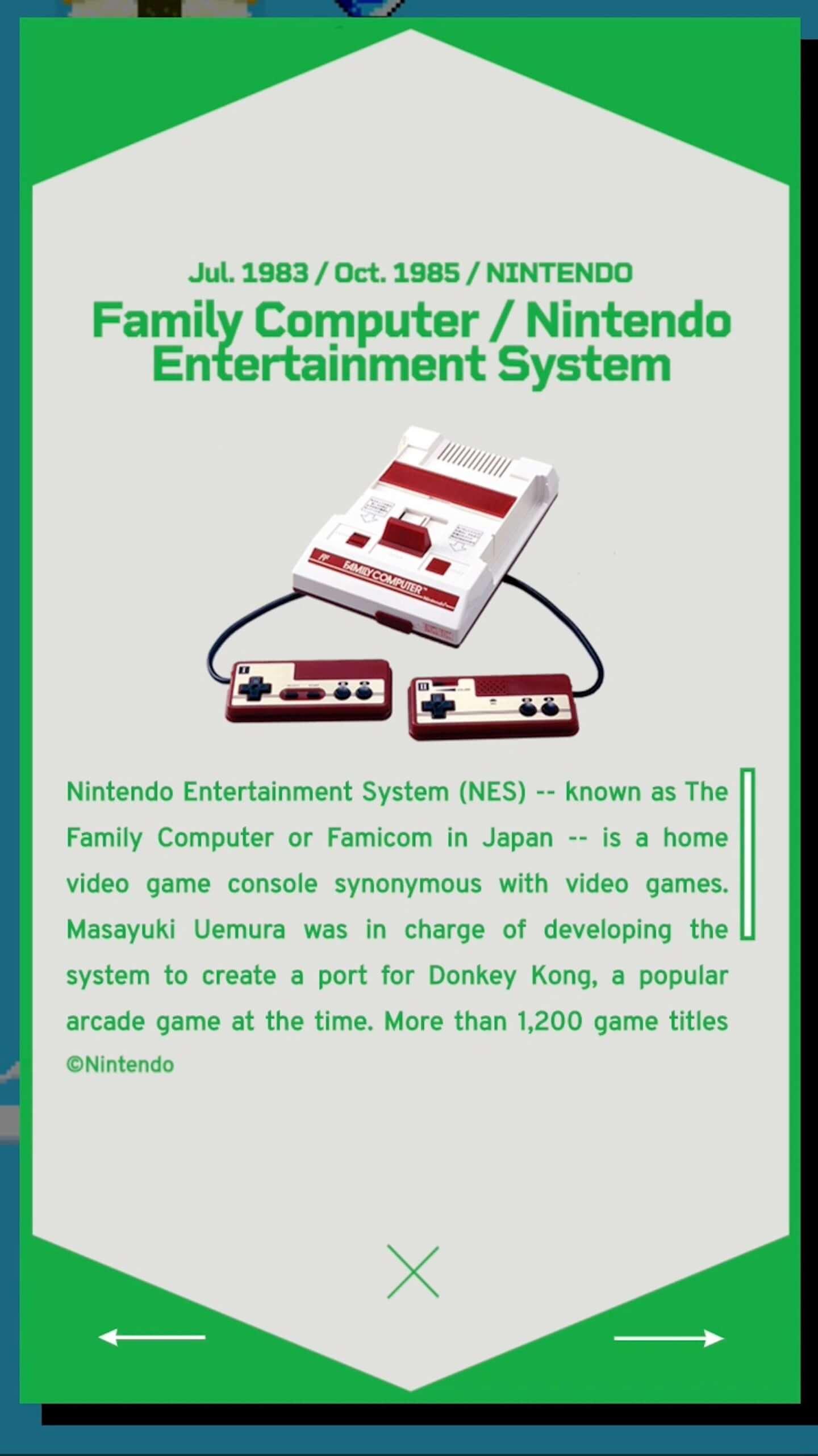 ゲームを世界に発信するWEBサイト『GAME CHRONICLE』が公開 ゲーム開発者へのスペシャルインタビューも artculture191105_gamechronicle_04-1440x2564