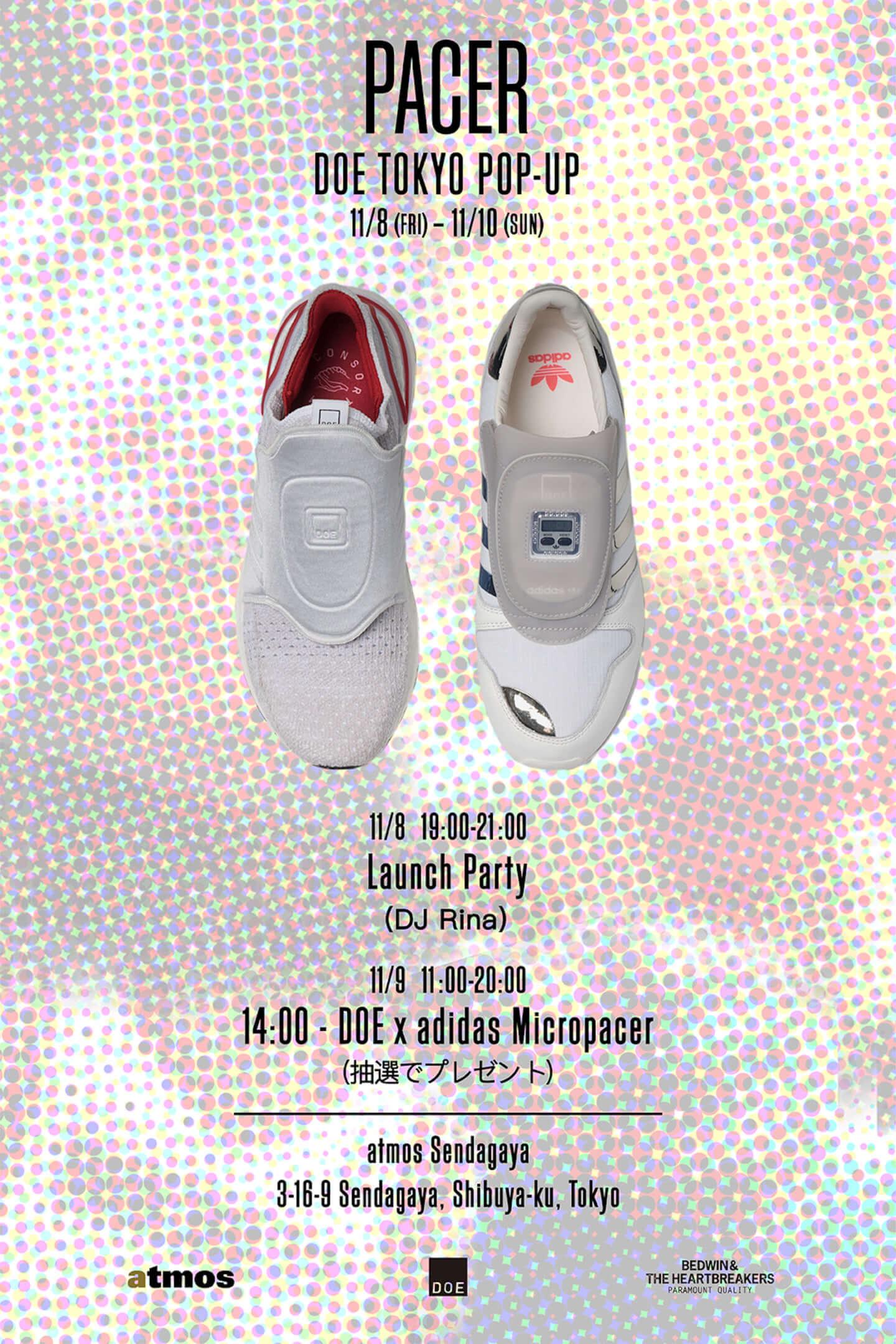 "atmosから近未来的なスニーカー、DOE × adidas ""ULTRABOOST 19"" が国内先行発売 E-Poster-01-1440x2160"