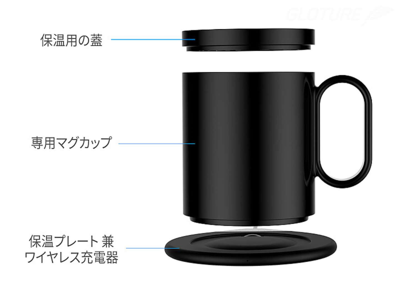 飲み物保温とワイヤレス充電ができちゃう…!?ハイテクマグカップWarm Mugが発売 lifefashion191106_warmmug_02-1440x1080