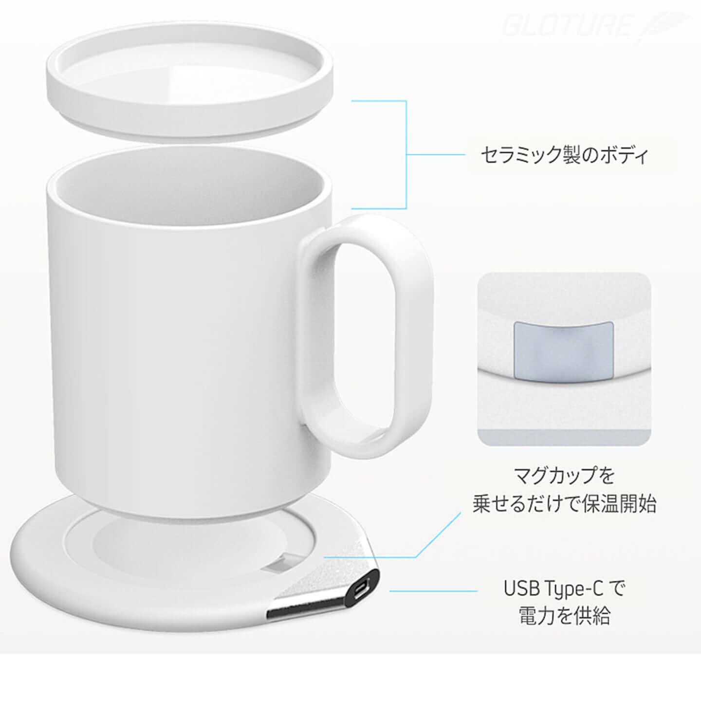 飲み物保温とワイヤレス充電ができちゃう…!?ハイテクマグカップWarm Mugが発売 lifefashion191106_warmmug_08-1440x1440