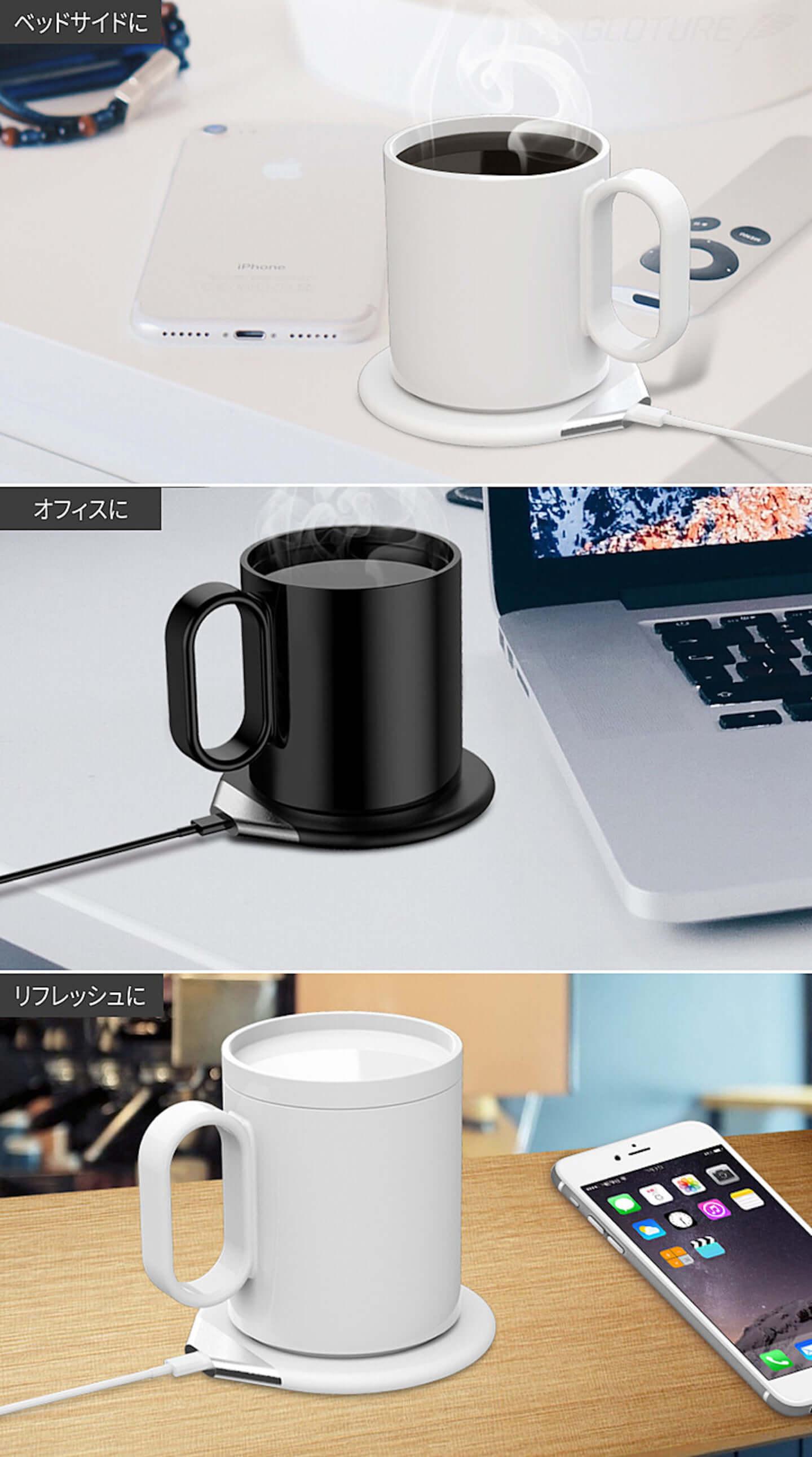 飲み物保温とワイヤレス充電ができちゃう…!?ハイテクマグカップWarm Mugが発売 lifefashion191106_warmmug_12-1440x2582