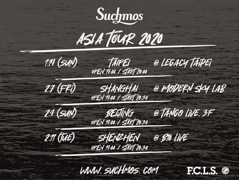 Suchmosが、初アジア4都市でのワンマンライブ<Suchmos ASIA TOUR 2020>開催決定 Suchmos-ASIA-TOUR-2020-1440x1083