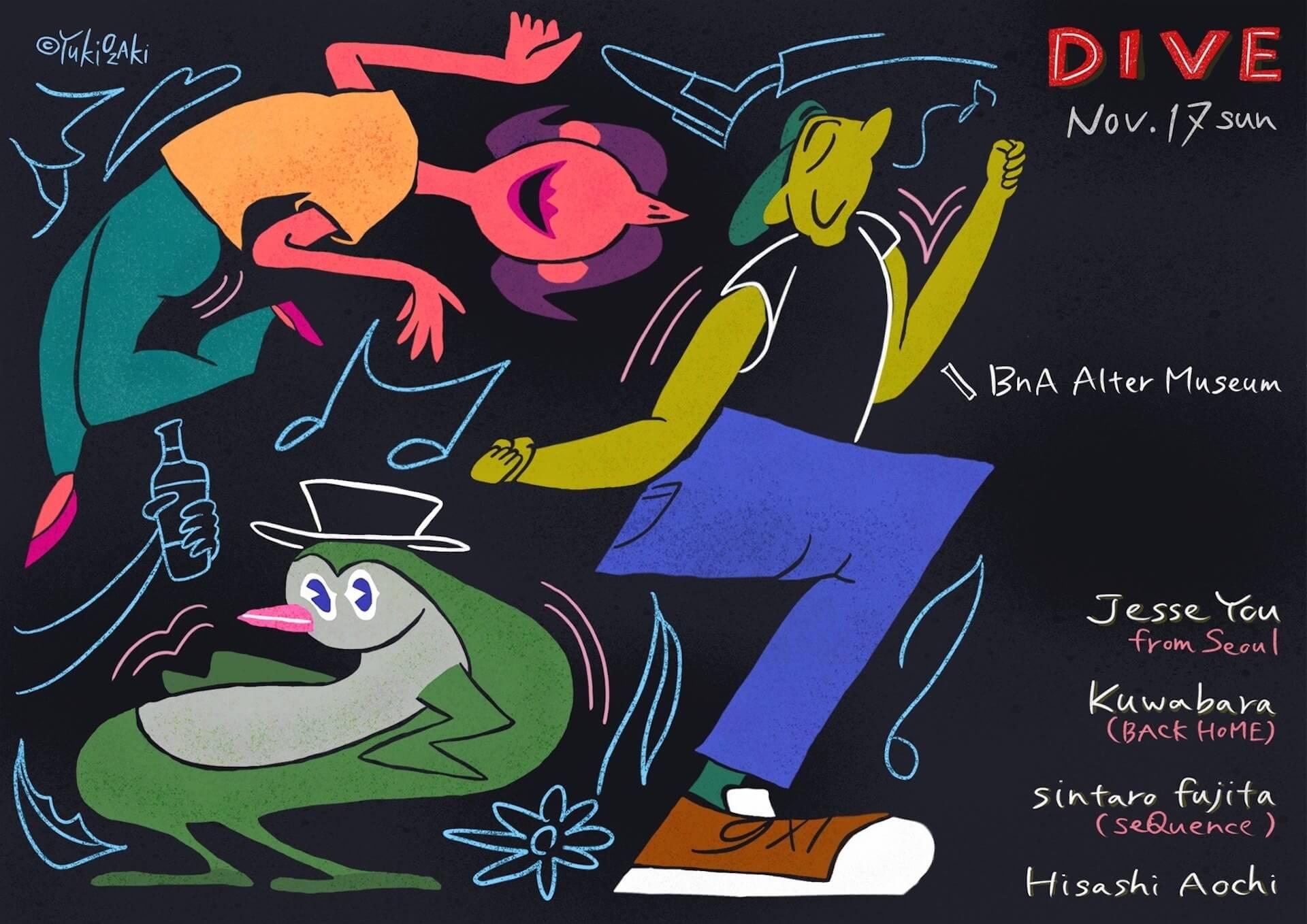 ソウル拠点のDJ・Jesse Youが東京、京都を巡るツアーを開催|中目黒solfa<bamboo>共演にDSKE、U-Tら、京都公演<DIVE>はハウス、和レアリック、イタロをテーマに music191106-jesseyou-3