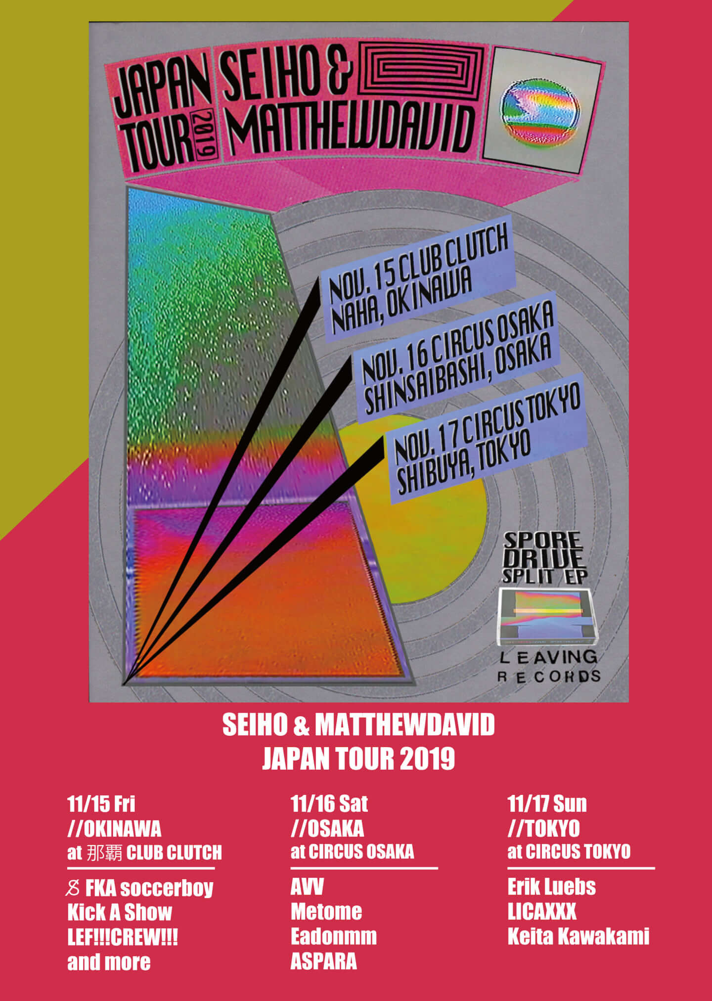 <Seiho×Matthewdavid Japan Tour 2019>開催決定!Kick a ShowやLicaxxxらが登場 music191106_seihomatthew_05-2-1440x2024