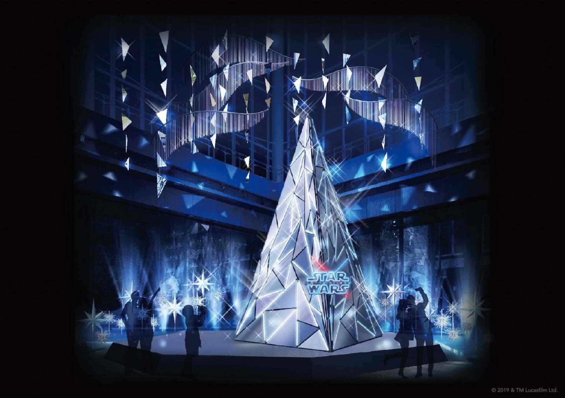 スター・ウォーズが丸の内のクリスマスを彩る!期間限定イベント<STAR WARS Marunouchi Bright Christmas 2019 - Precious for you->が決定! Artculture191106_starwars_2-1-1920x1353