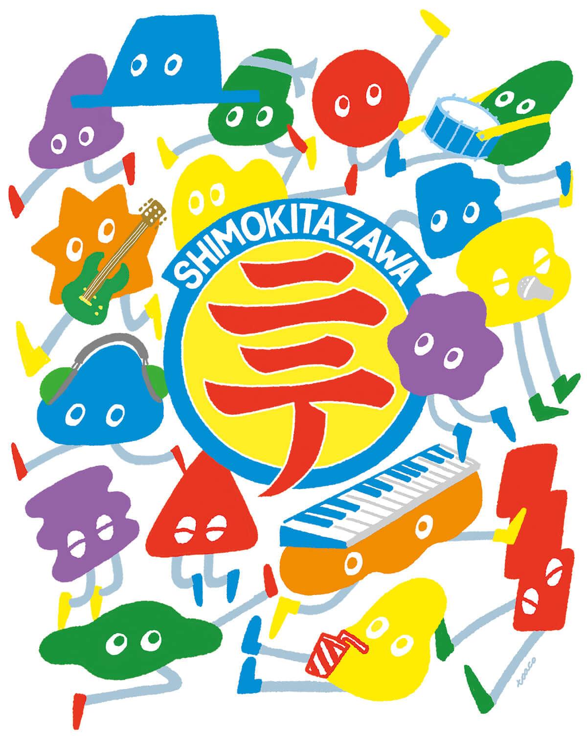 下北沢カルチャーが全て詰まったフェス<下北沢にて'18>開催!最終出演アーティストに安頭やYellow Studs、Magic,  Drums&Loveら13組発表! music181106_shimokita-nite_main-1200x1504