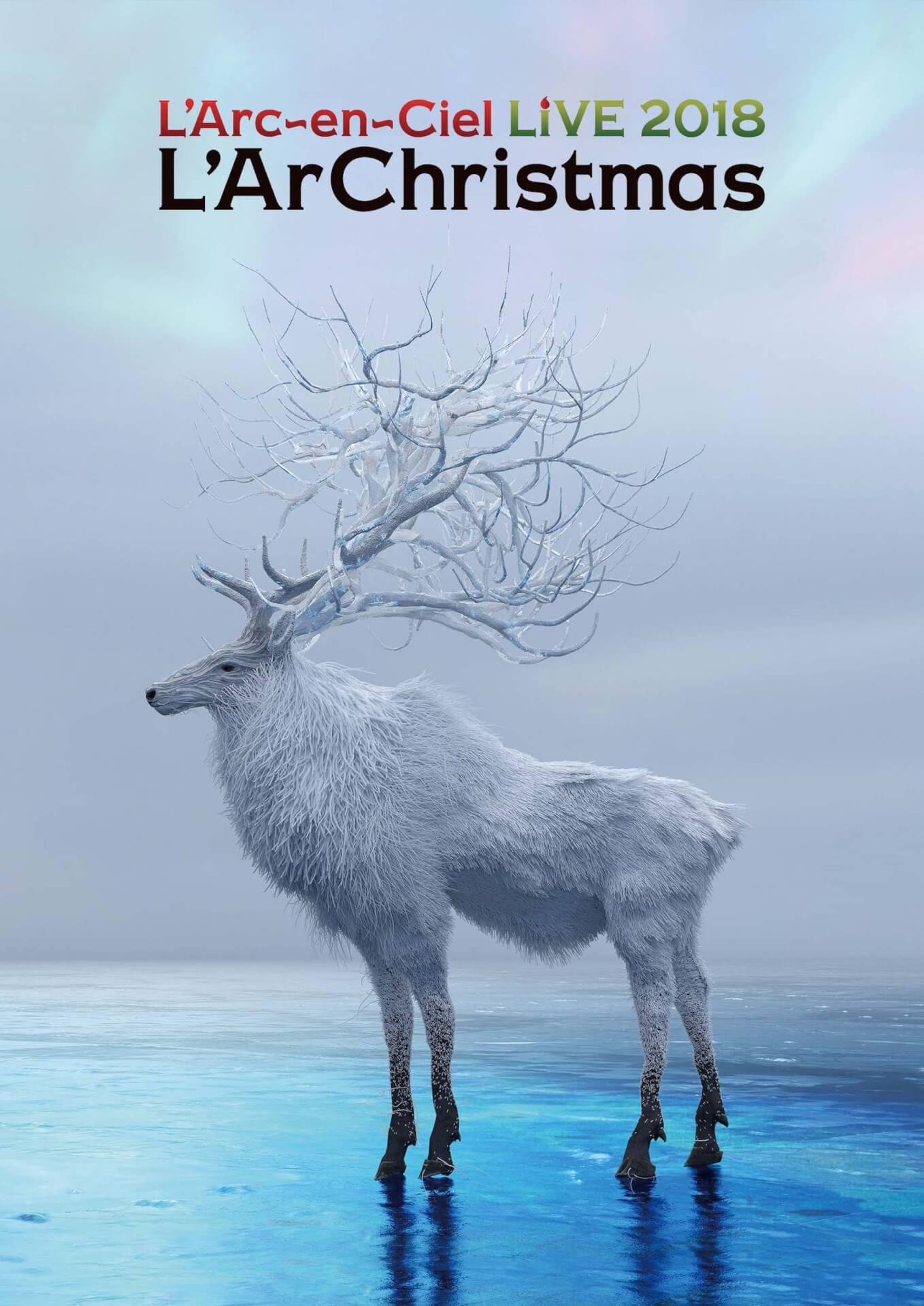ラルクリ!L'Arc~en~Ciel、昨年のクリスマスライブ<LIVE 2018 L'ArChristmas>をパッケージ化 music191107_larcenciel_4