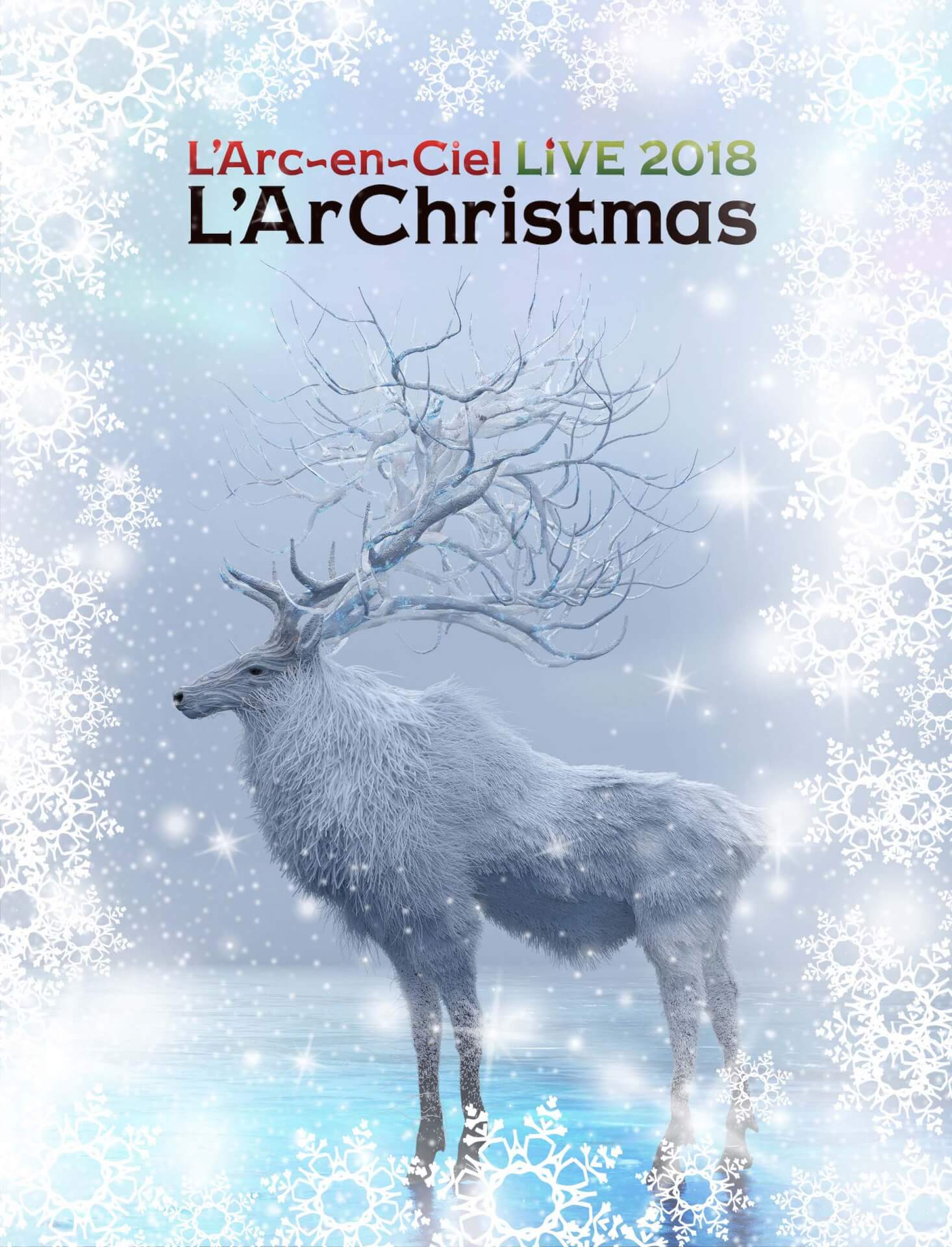 ラルクリ!L'Arc~en~Ciel、昨年のクリスマスライブ<LIVE 2018 L'ArChristmas>をパッケージ化 music191107_larcenciel_2