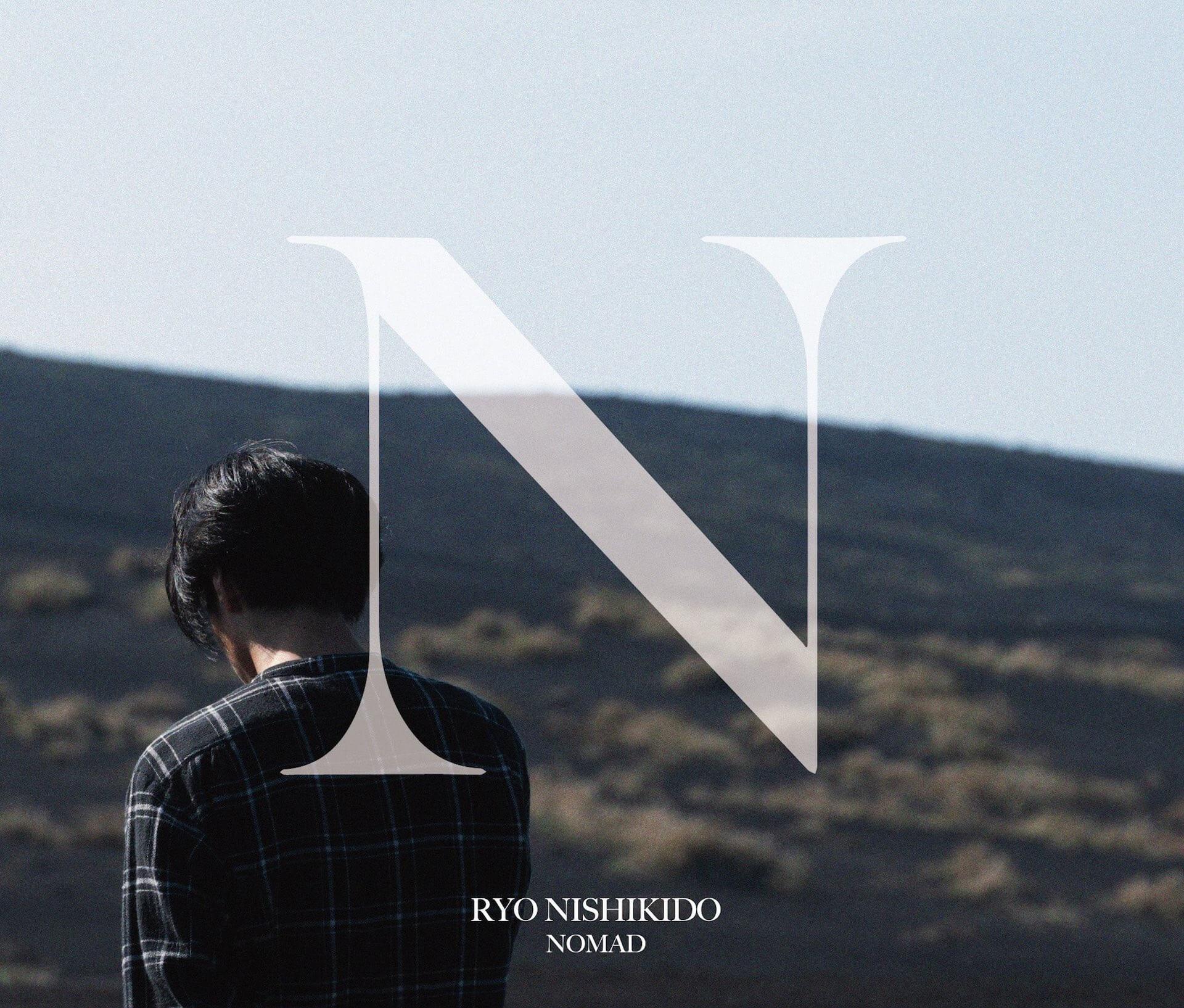 錦戸亮デビューアルバム『NOMAD』のジャケット写真&収録内容が明らかに!ボーナストラックにPotential music191107_nishikidoryo_nomad_2