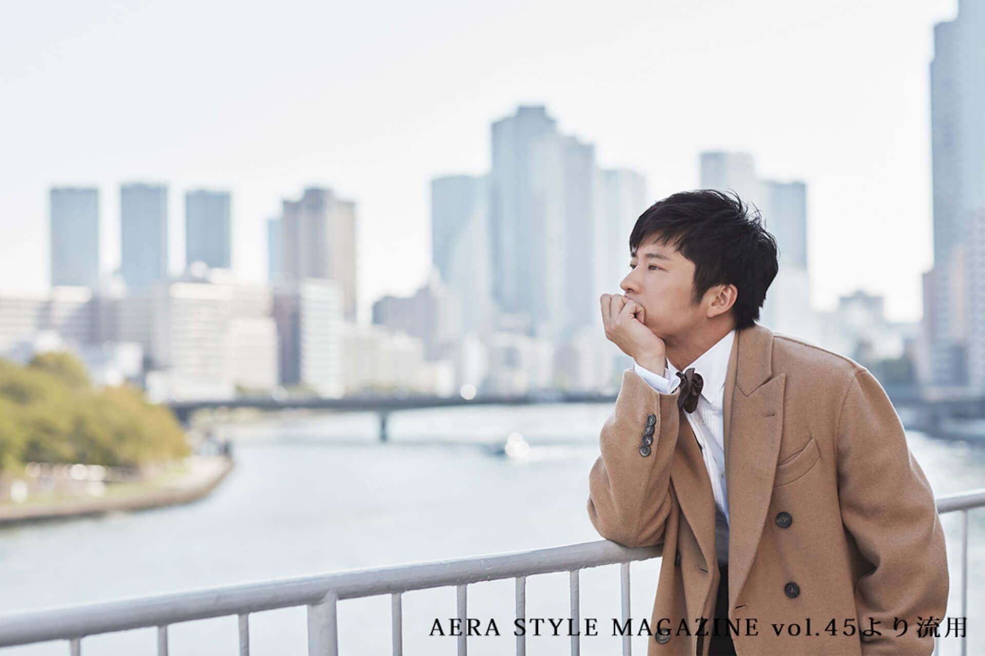田中圭、AERA6号連続表紙がついにラスト!『おっさんずラブ』から夫婦のことまで語る ArtCulture191108_aera_2-1920x1280