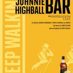 JOHNNIE HIGHBALL