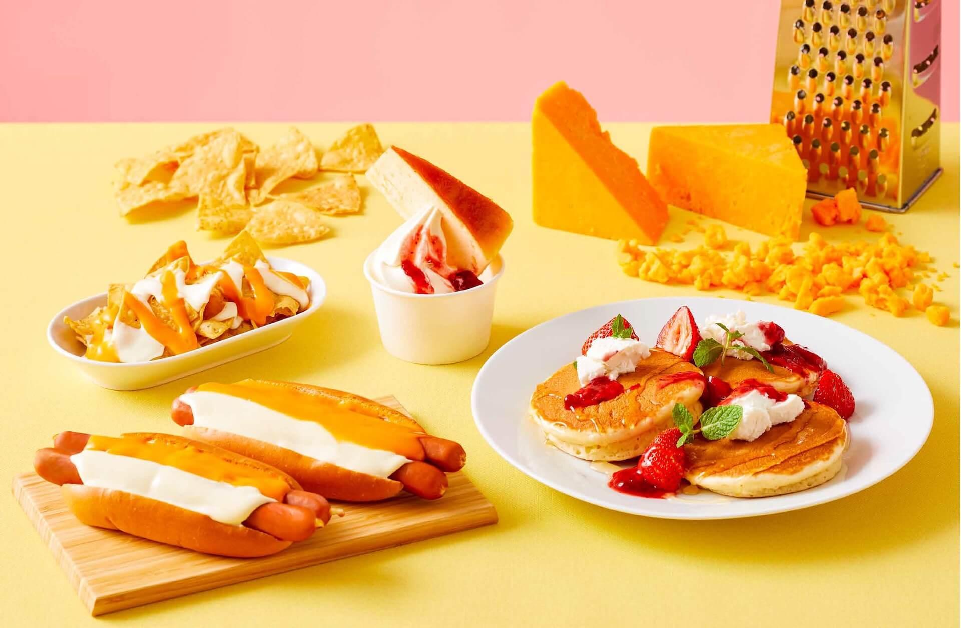 【超朗報】IKEAで<チーズ フェア>が開催!チーズにまみれのホットドッグ、ナチョス、カルボナーラ、スープ、ケーキを味わおう food191112-ikea-cheeze