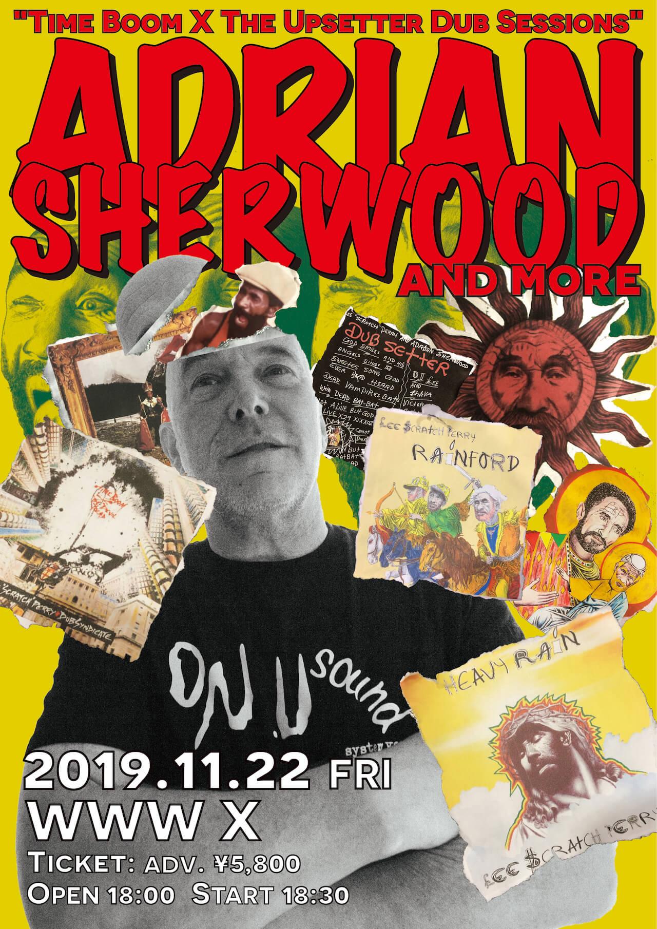 エイドリアン・シャーウッド来日公演が来週金曜日に開催|エキゾティコ・デ・ラゴ、スペシャルバンド・ROOTS OF BEATの出演も決定 music191112-adriansherwood