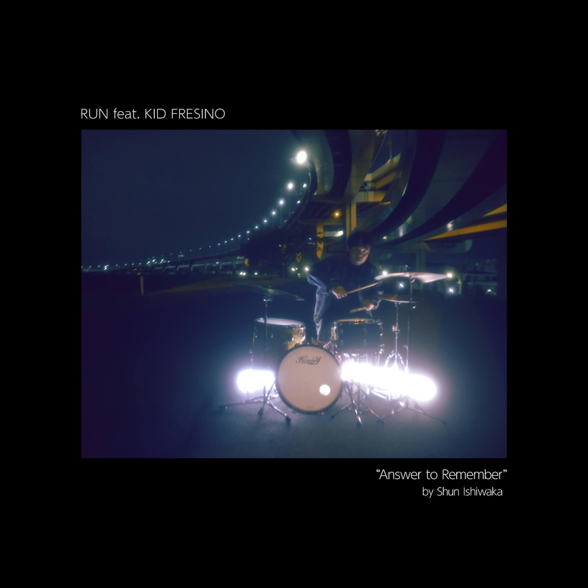 石若駿率いるAnswer to Remember、本日配信開始のシングルでKID FRESINOをフィーチャー|MVも同日全世界公開 music191113_ishiwakashun_2