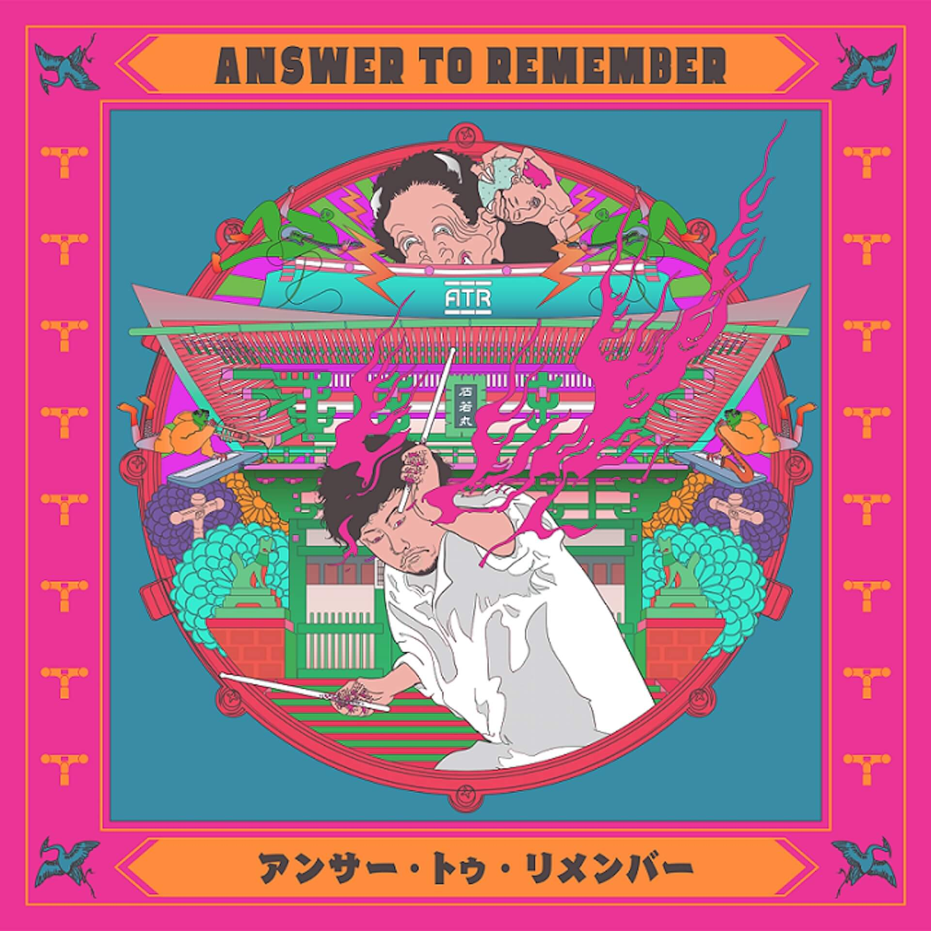 石若駿率いるAnswer to Remember、本日配信開始のシングルでKID FRESINOをフィーチャー|MVも同日全世界公開 music191113_ishiwakashun_1