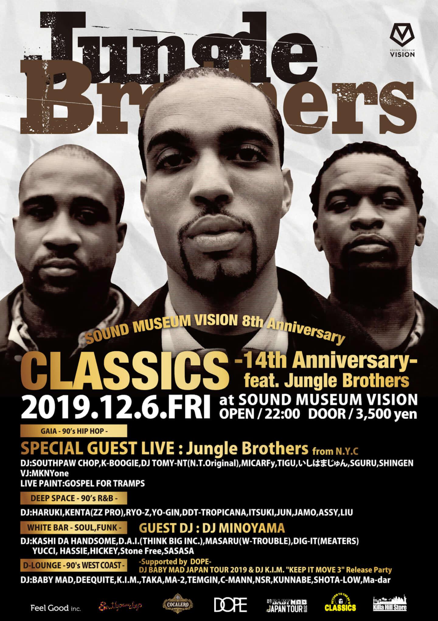 渋谷VISIONのヒップホップを代表するイベント<CLASSICS>のスペシャルゲストにJUNGLE BROTHERSが登場 a5_1206classics_omote-1440x2043