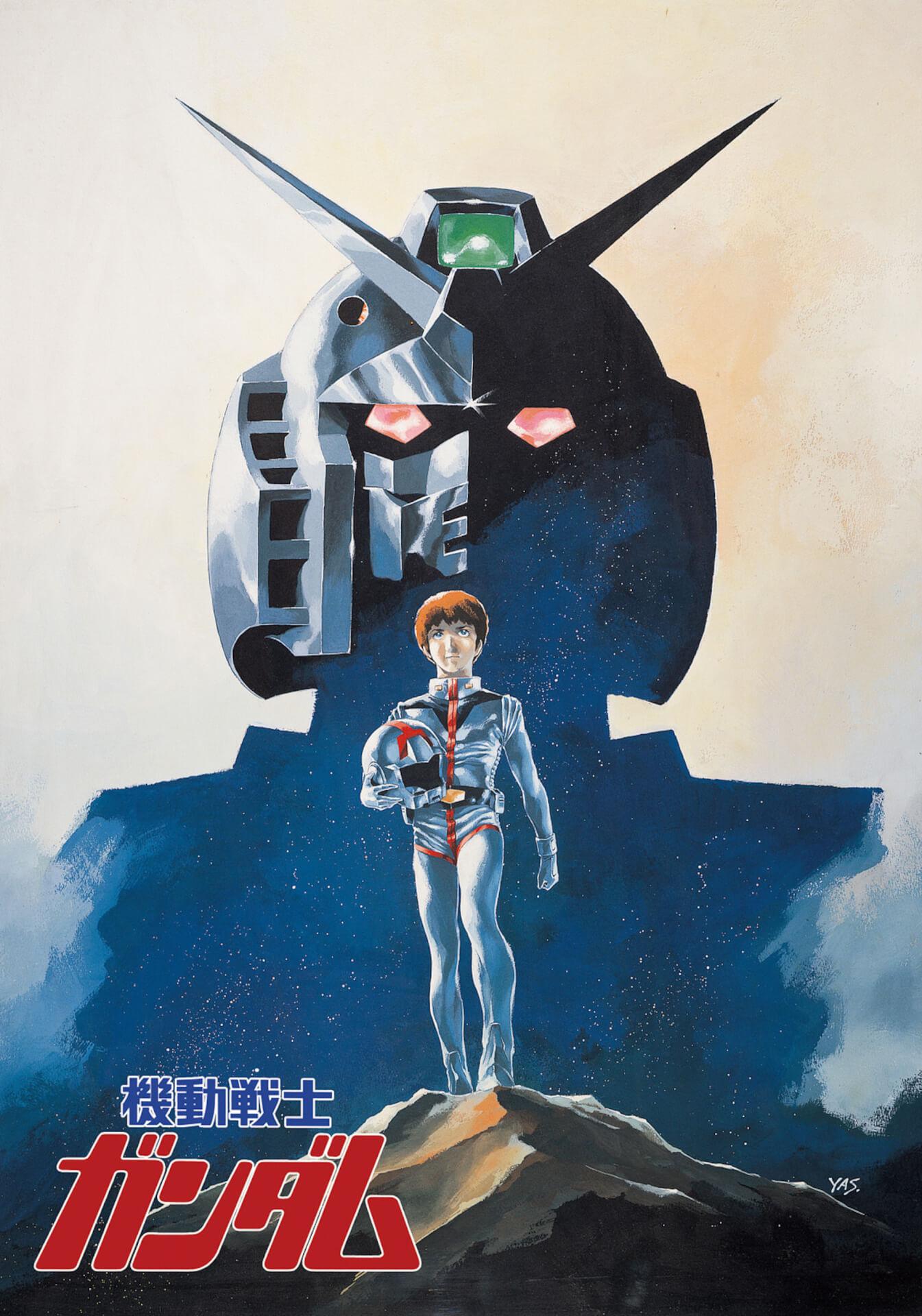 最新鋭技術を駆使した『ガンダム映像新体験TOUR』第2弾の上映開催が発表|本邦初公開となる『機動戦士ガンダムSEED』スペシャルエディション作品も上映 film_191114_gundam_2
