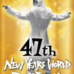 NEW YEARS WORLD ROCK FESTIVAL