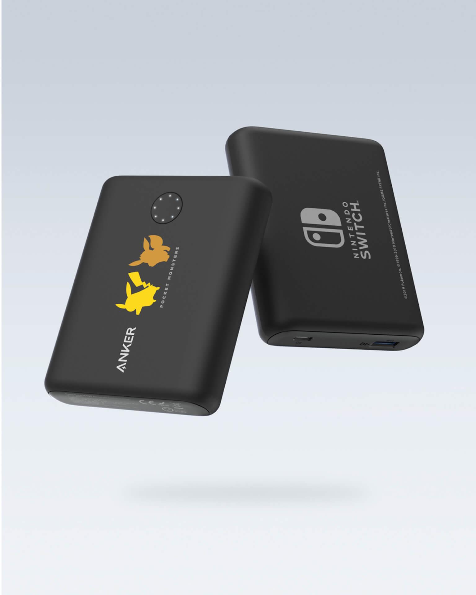 ポケモンがAnker充電器に!Nintendo Switch対応の大容量バッテリー「Anker PowerCore 13400 Pokémon Limited Edition」が登場 tech_191114_ankerxpokemon_3