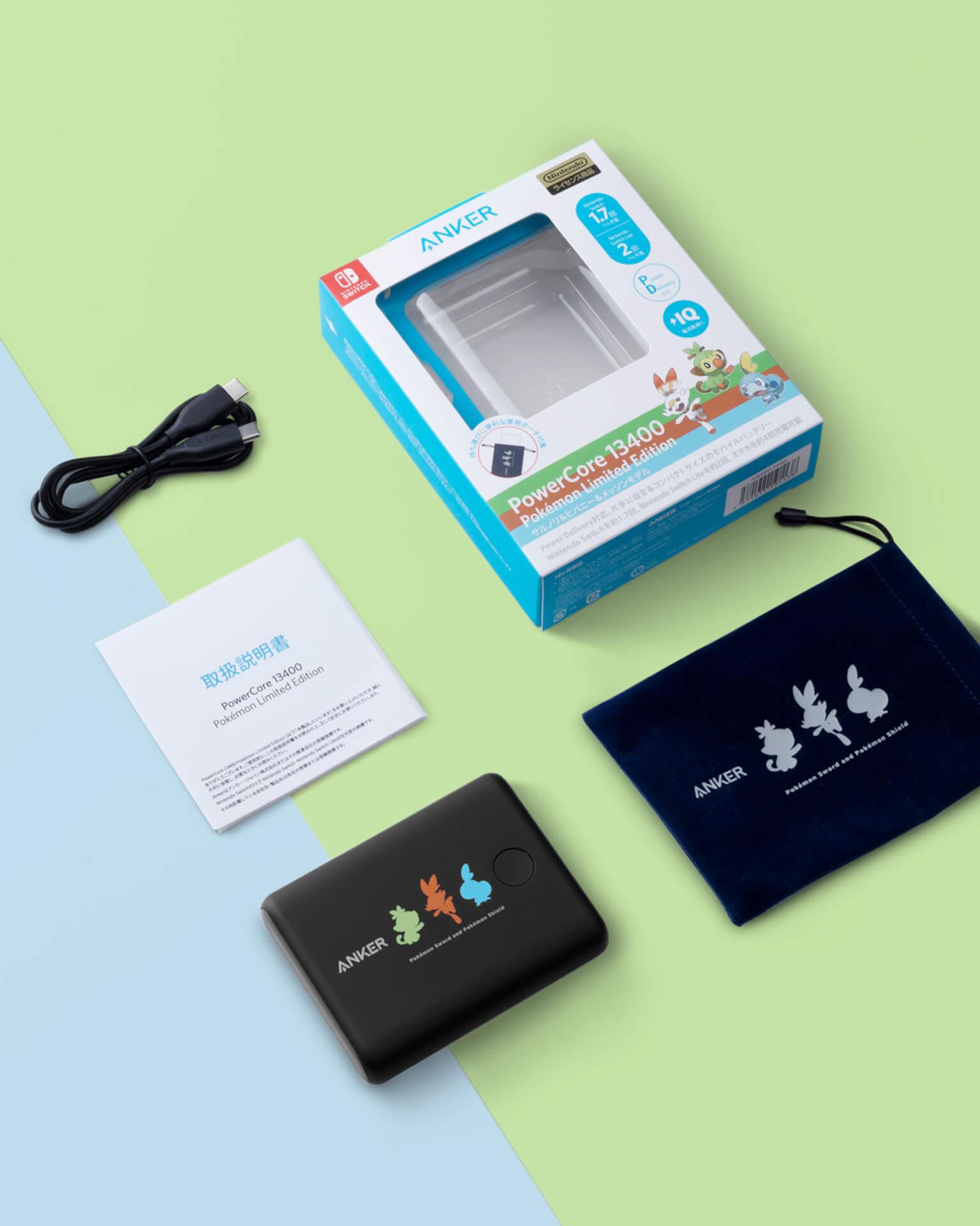 ポケモンがAnker充電器に!Nintendo Switch対応の大容量バッテリー「Anker PowerCore 13400 Pokémon Limited Edition」が登場 tech_191114_ankerxpokemon_7