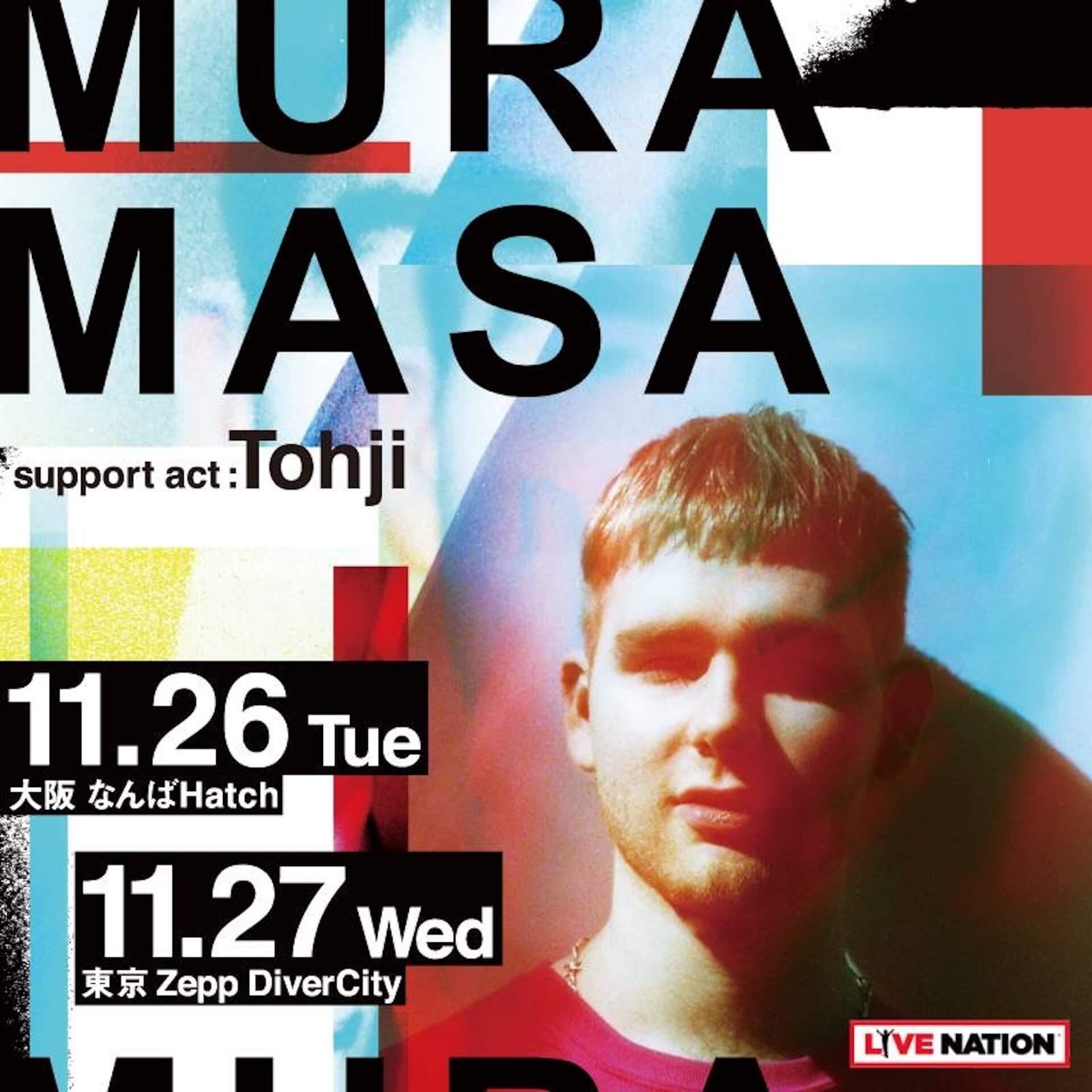 Tohji、今月末開催のMura Masaジャパン・ツアーにサポート・アクトとして出演決定 music191115_tohij_muramasa_2