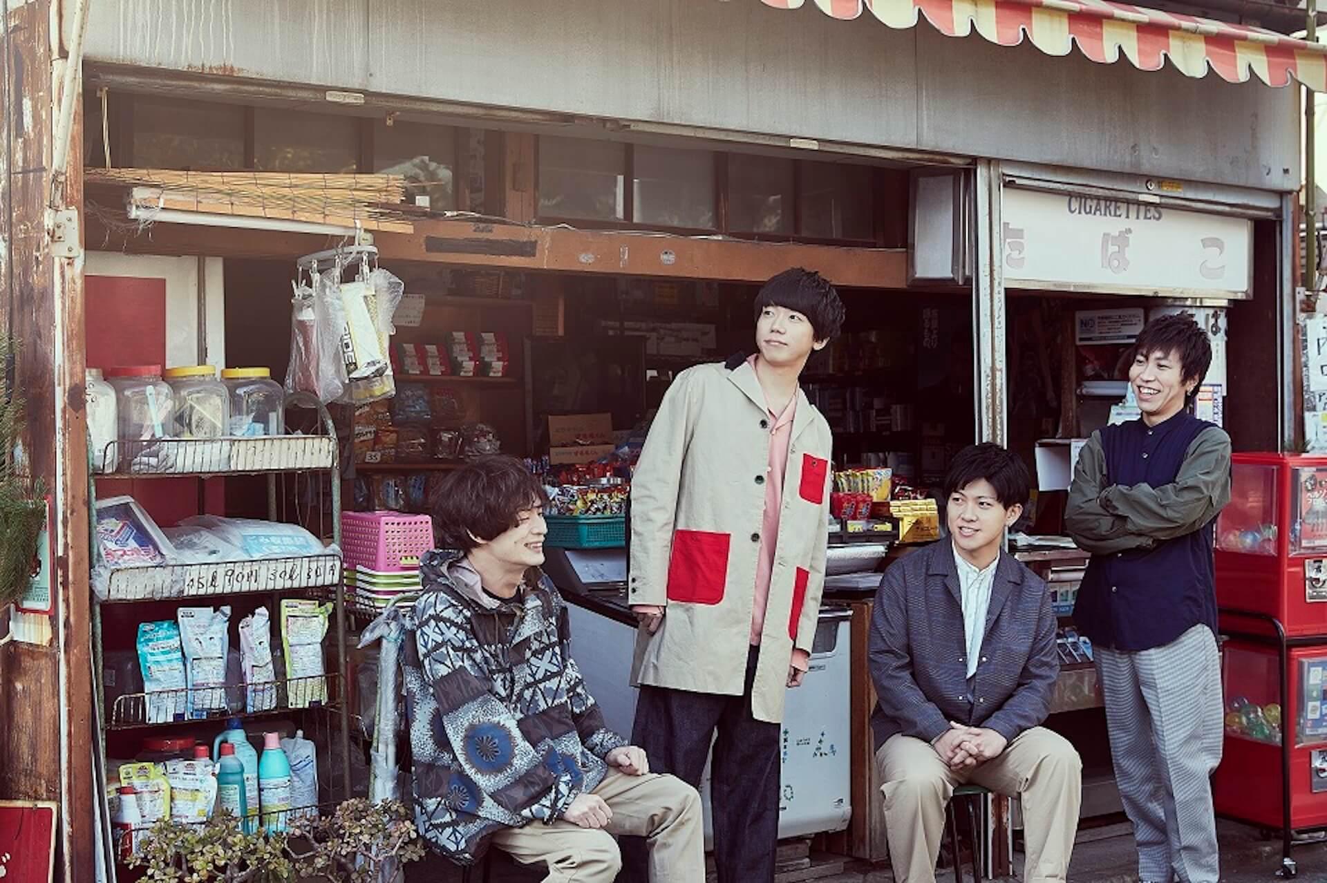 sumika全楽曲サブスク解禁!『おっさんずラブ』主題歌となった新曲「願い」の先行配信も決定 music_191115_sumika_3