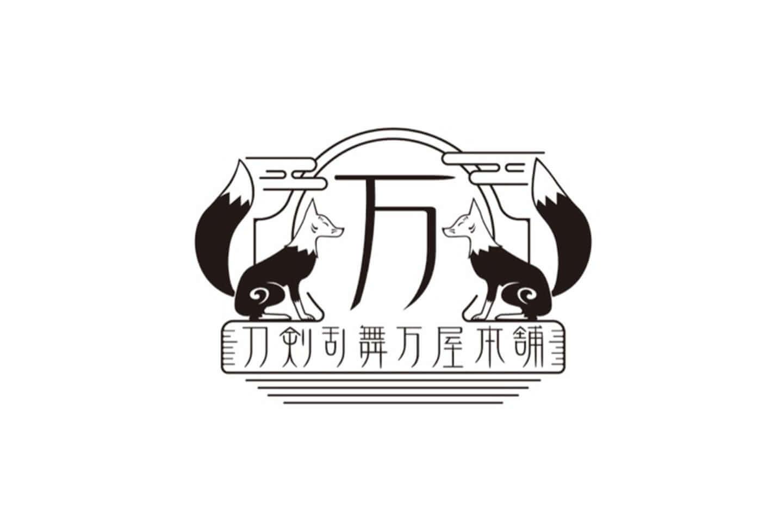 来週オープンの渋谷PARCOに『刀剣乱舞-ONLINE-』初の公式ショップ「刀剣乱舞万屋本舗」がオープン 店舗限定のオリジナルグッズなど販売 11d1ef6daaa1e032aacc599d767fd2ad-1440x960