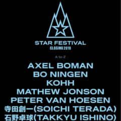 STAR FESTIVAL CLOSING