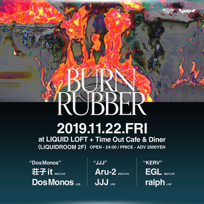 ラッパーとビートメーカーよるサウンドセッションイベント<Burn Rubber>が開催|JJJ、Aru-2、Dos Monosらが登場 74bcfe3164c0586bb348f0db4c822e79-1440x1440