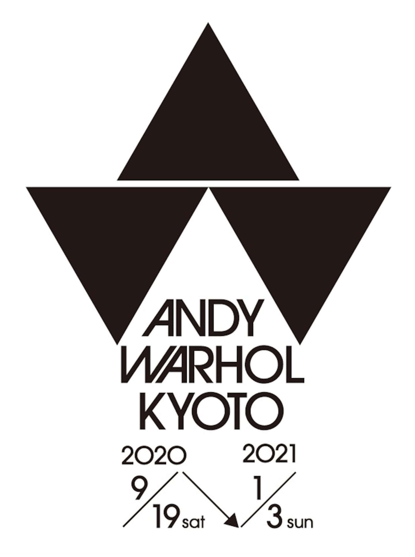 <ANDY WARHOL KYOTO>『三つのマリリン』『最後の晩餐』含む日本初公開作品100点以上、計200点が公開決定! artculture191119_andywarholkyoto_07-1440x1931