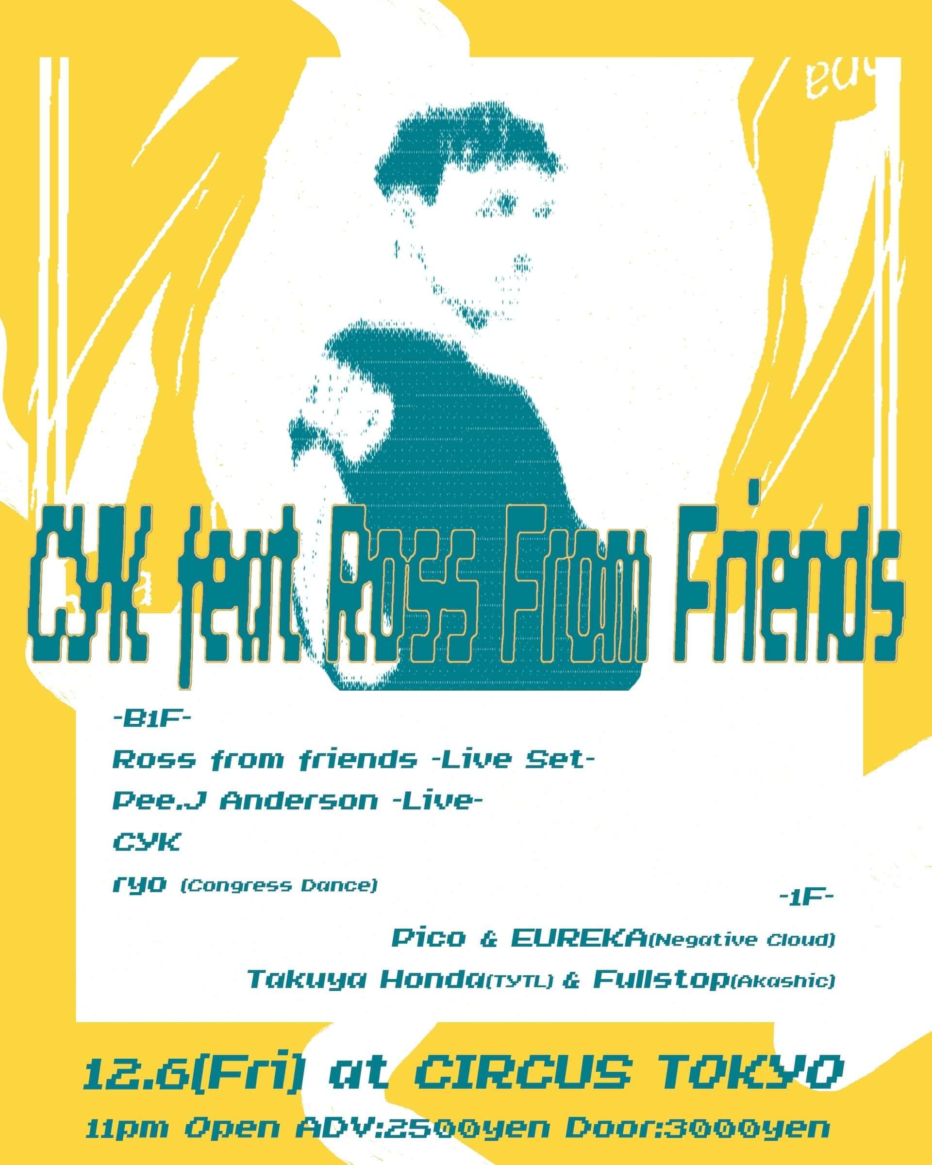 Ross From Friends初クラブツアーの出演者が決定|東京公演をCYKがトータルオーガナイズ music191119_rfftour2019_1-1920x2400