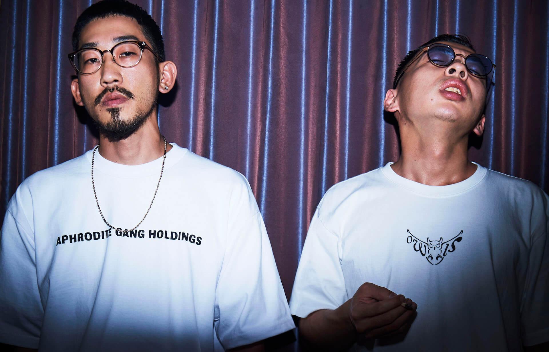 GREEN ASSASSIN DOLLARとrkemishiによるユニット・owlsのデビューアルバムが本日リリース|「encount feat. peedog」のMVも公開に music191120-owls-1