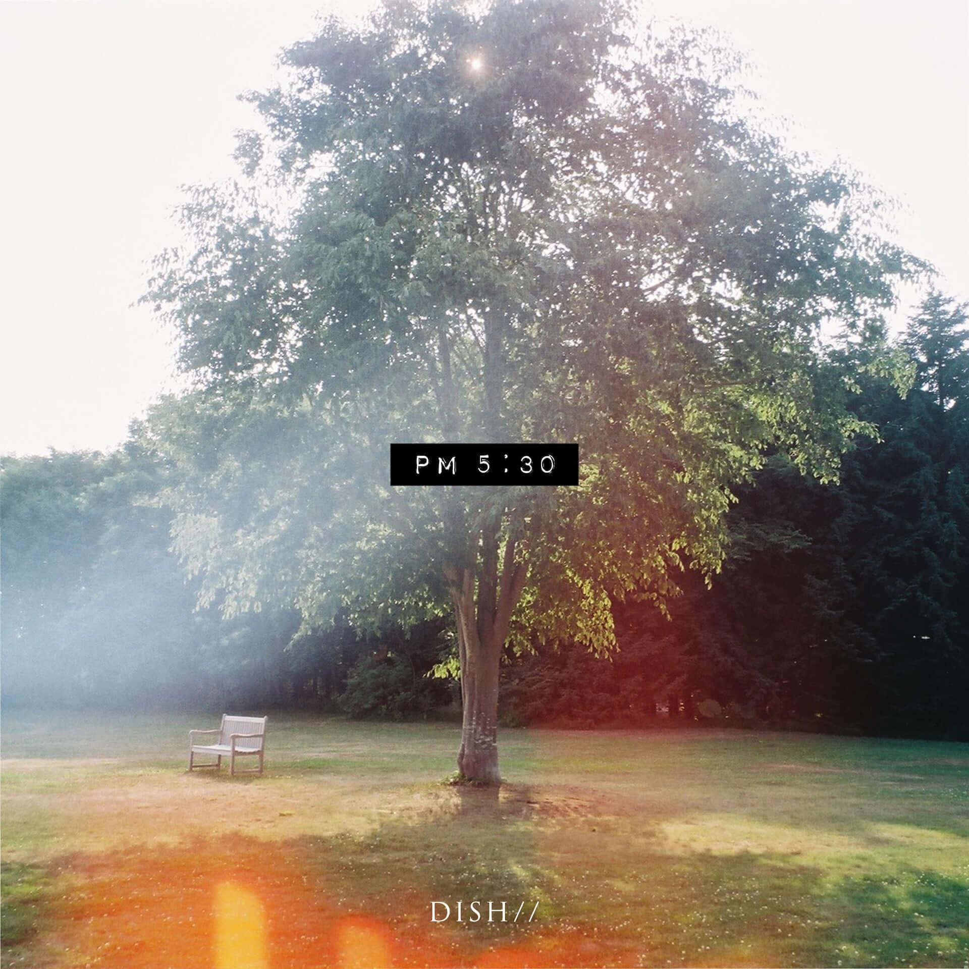 DISH//、北村匠海作詞作曲のラブソング「PM 5:30」のMVを本日公開|若手女優・松本妃代が出演 music19.11.20_dish_main-1920x1920