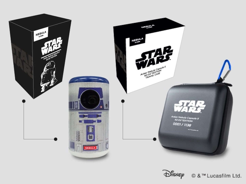 R2-D2にミレニアム・ファルコンも!『スター・ウォーズ』の世界観を楽しめるモバイルバッテリー2種類とプロジェクターがAnkerから登場 tech191120_starwars_mobile_03-1440x1080