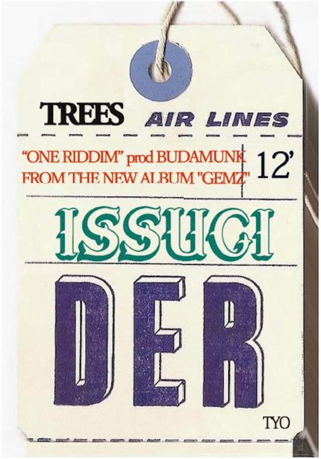 ISSUGI最新アルバム『GEMZ』のジャケット&トラックリストが解禁 Budamunkプロデュース曲収録の「ONE RIDDIM」が12EPとして本日リリース music191120_issugi_2
