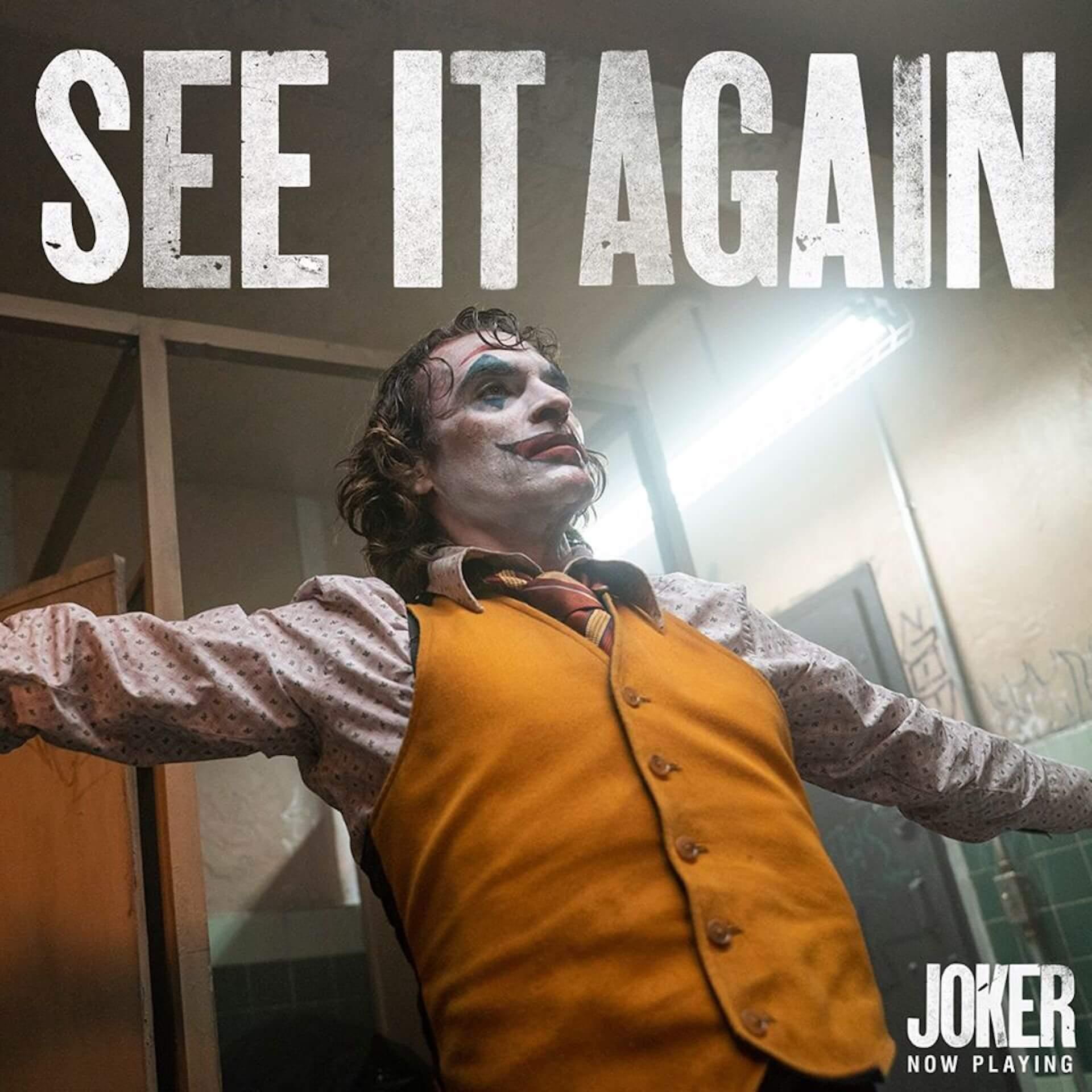 世界を席巻した狂気が再び!『ジョーカー』続編制作決定か|監督トッド・フィリップスが提言? film191121_joker2_main