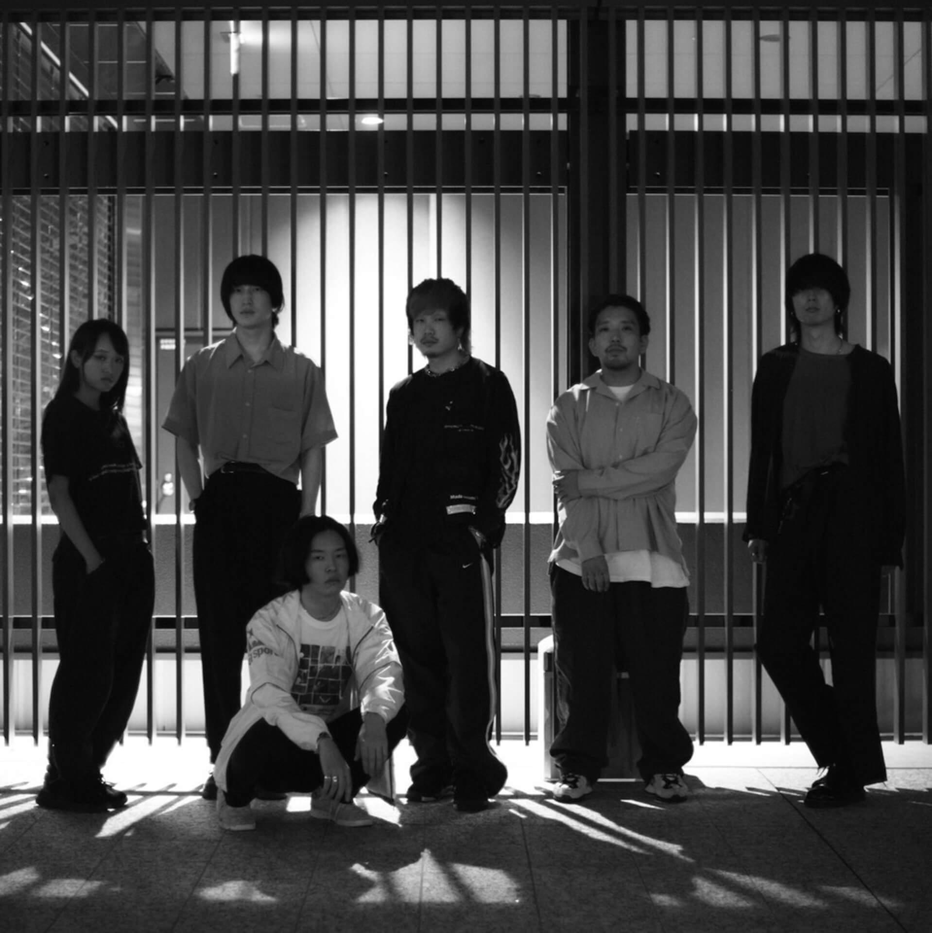 gatoが2nd EPより、pavilion xoolプロデュースの先行シングルを公開。KATAでのリリパ開催も決定 music191021_gato2nd_main