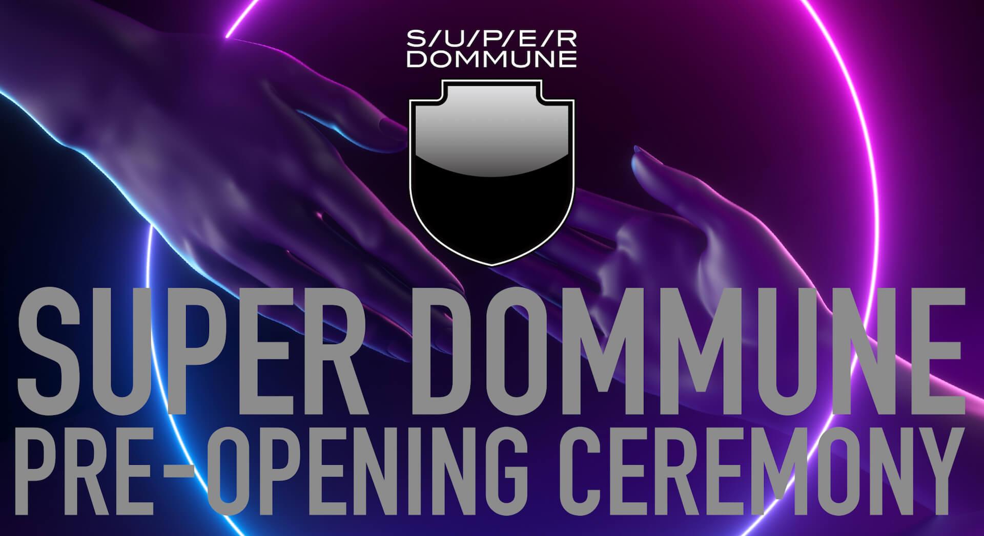 DOMMUNEが渋谷PARCO9階のクリエイティヴスタジオに移転、SUPER DOMMUNEとして進化|本日からプレオープニングセレモニーが開催 music191122-superdommune-2
