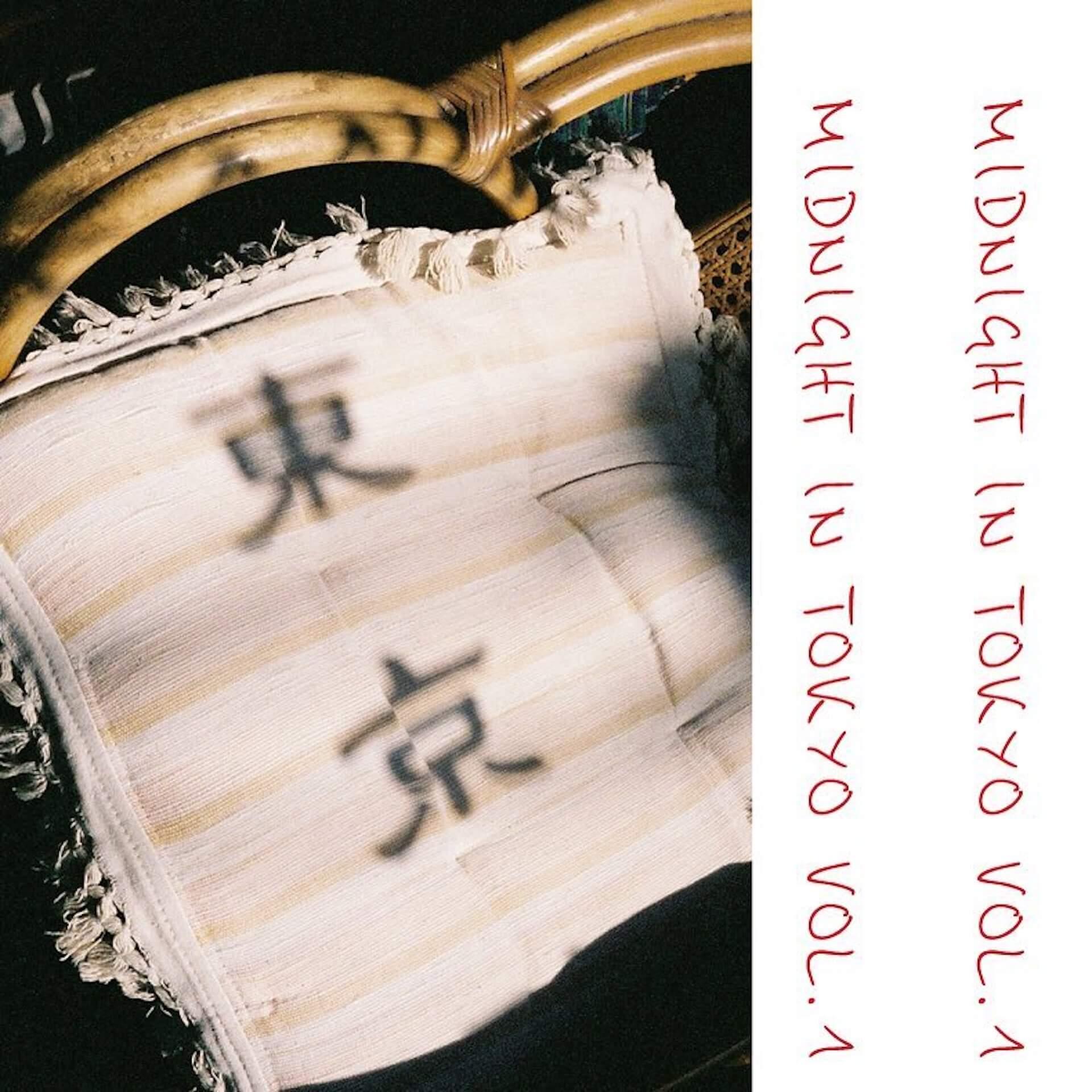 """""""日本で生まれた偉大なレーベル""""mule musiqが世界に残した15年の軌跡を追う column191000-mulemusiq-6"""