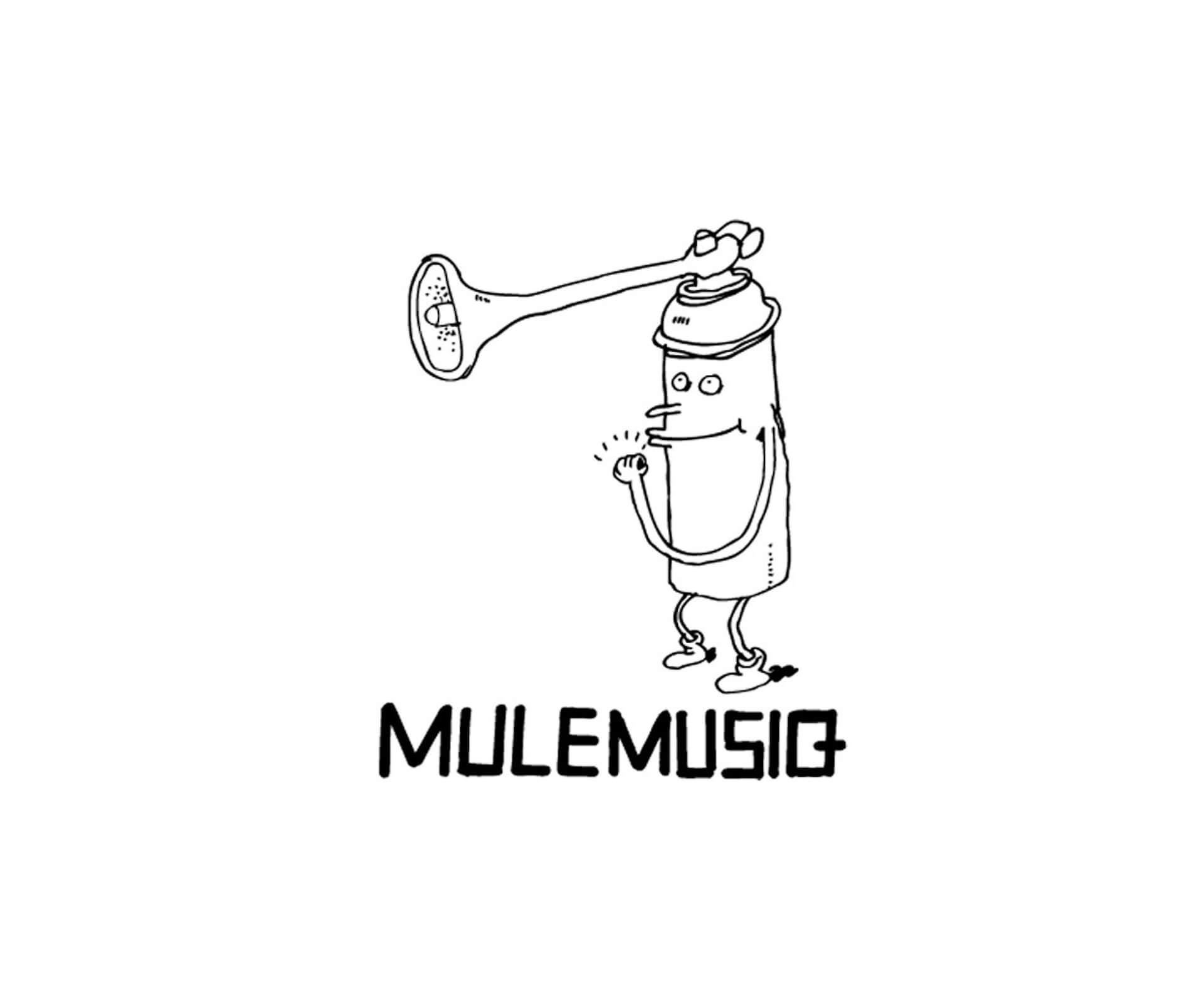 """""""日本で生まれた偉大なレーベル""""mule musiqが世界に残した15年の軌跡を追う column191000-mulemusiq-7"""