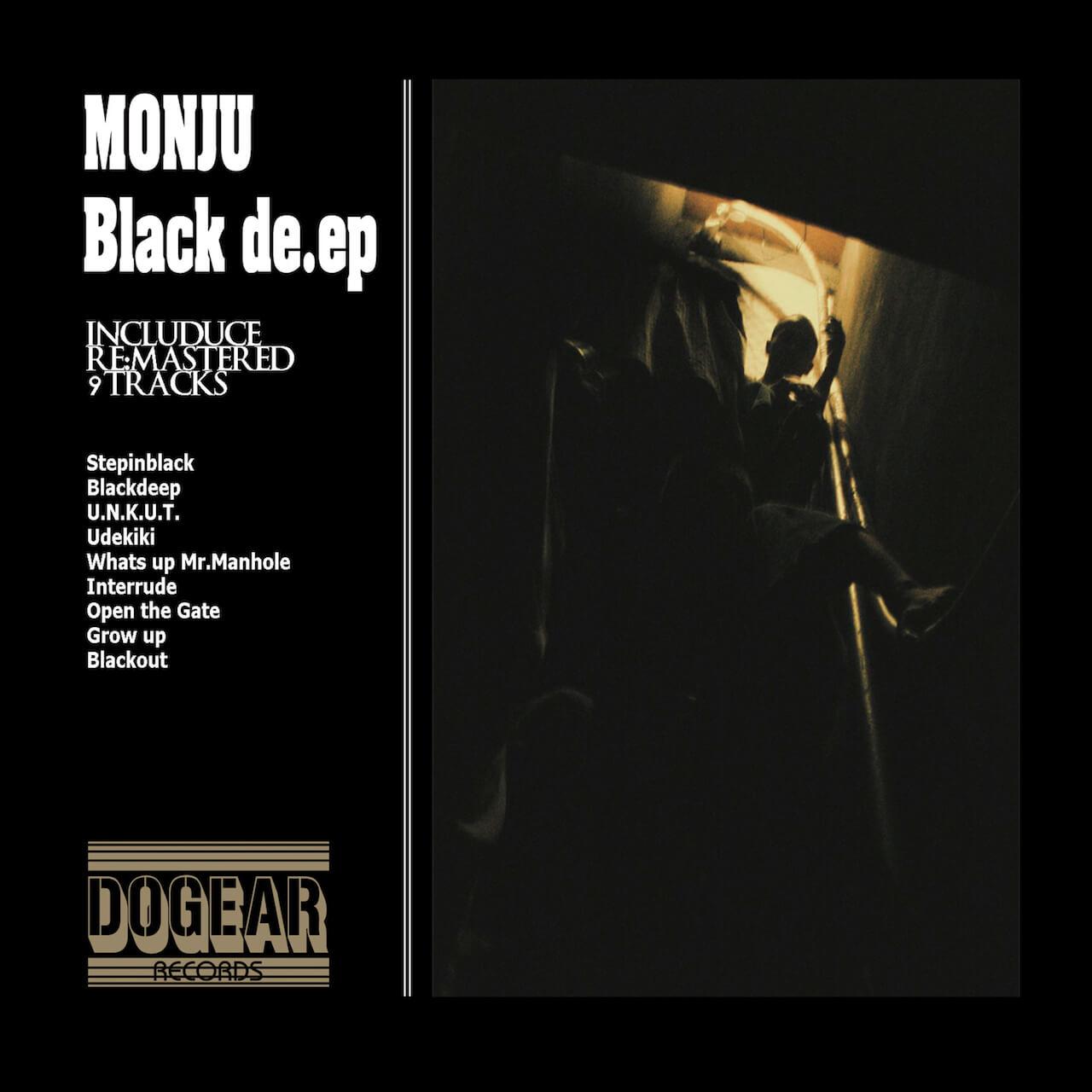 MONJU(ISSUGI、仙人掌、Mr.PUG)が新曲「INCREDIBLE」をリリース|さらに得能直也がリマスタリングを施した『Black De.Ep』がサブスク解禁 music191127-monju-2