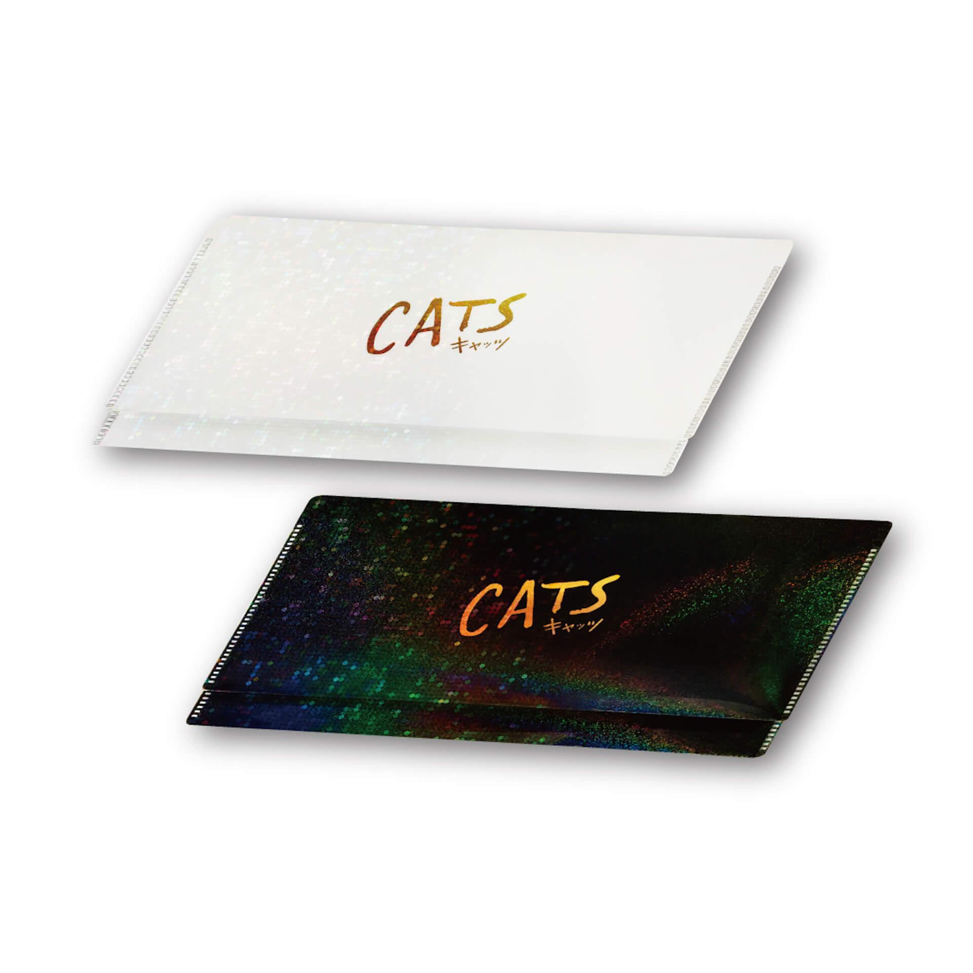 一夜だけの特別な舞踏会に選ばれるのは選ばれる猫は......?『キャッツ』待望の新予告映像&ポスタービジュアルが公開 4c3248b77d563e38ce1cebf032750b52