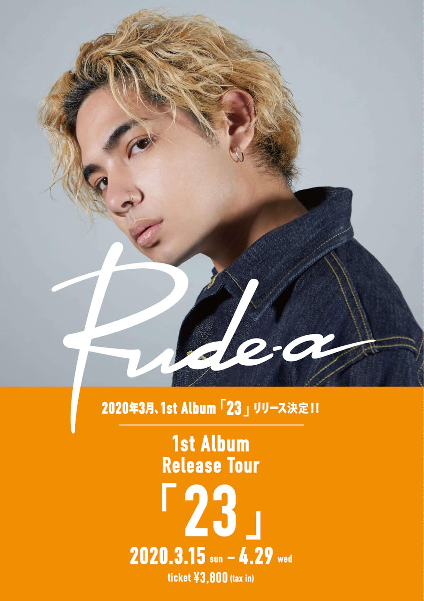 ラッパーのRude-αが2020年3月に1stアルバム『23』リリース決定|アルバム引っ提げ初の全国ツアーも開催 music191128_rudea_23_02-1440x2040