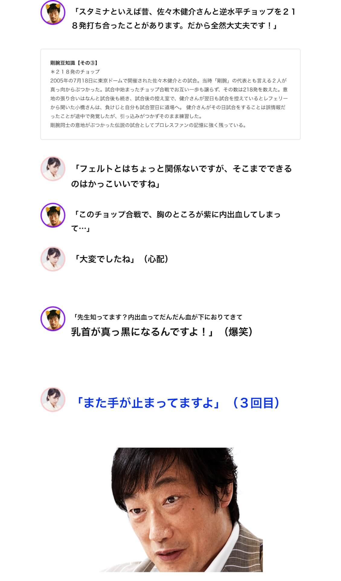 愛に満ちた名タッグ・AXIZ 2-2