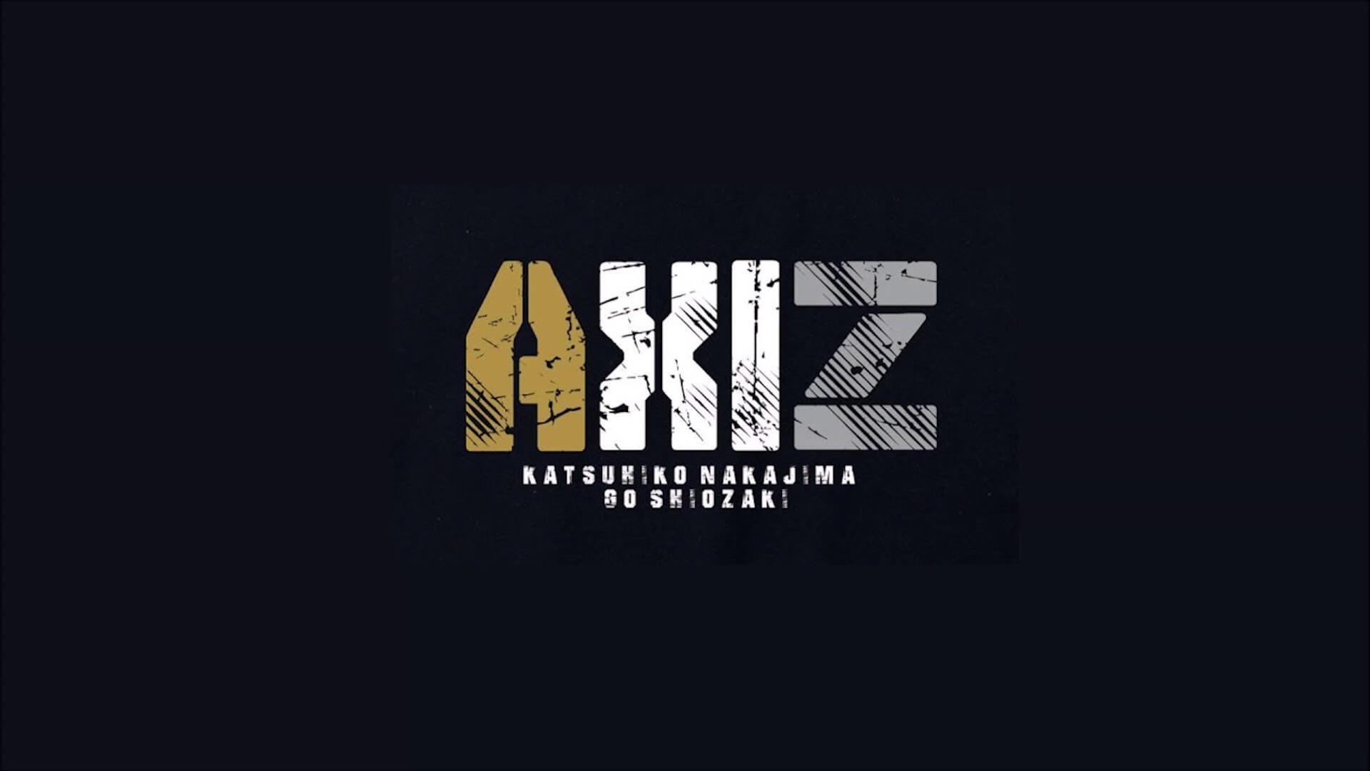 愛に満ちた名タッグ・AXIZ 3-1