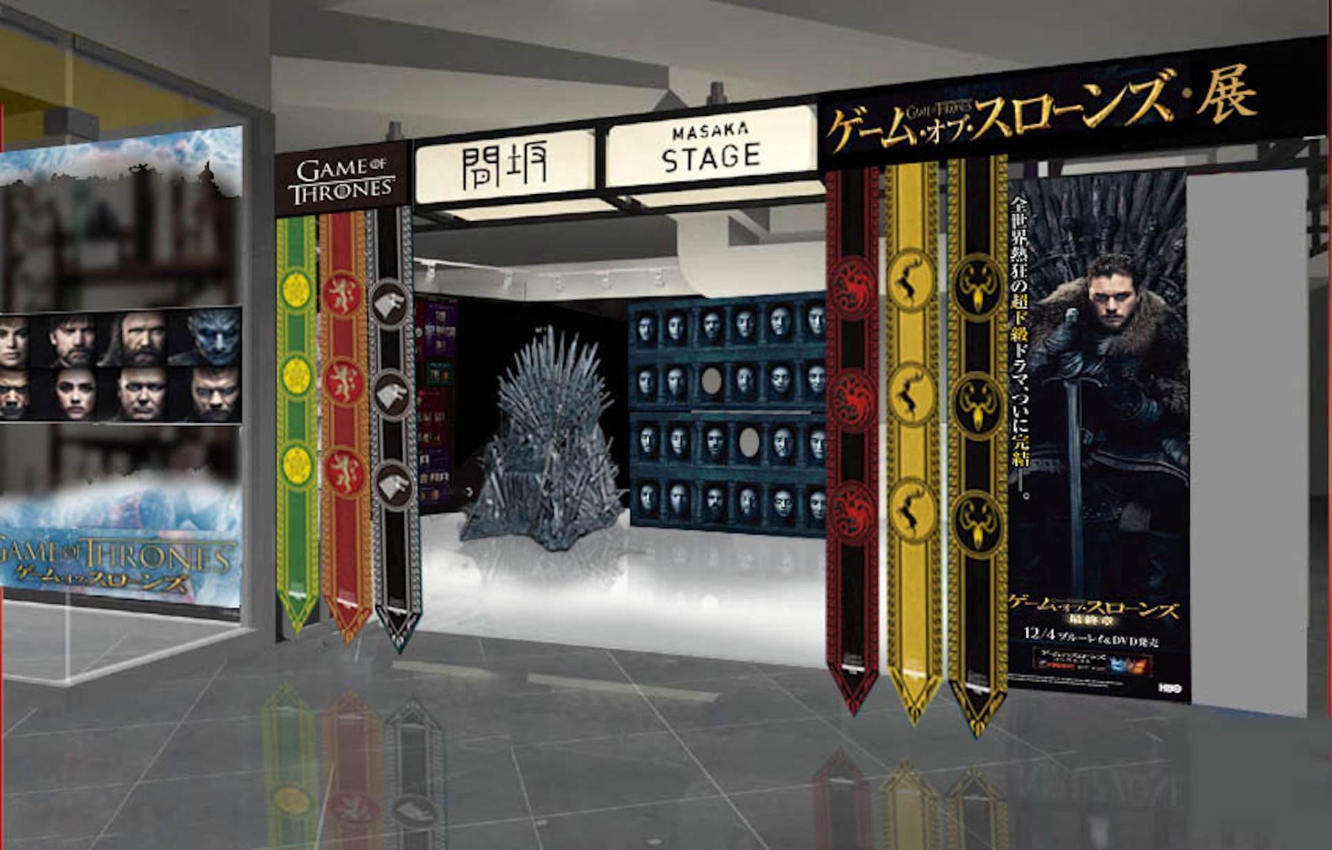 渋谷ロフトで『ゲーム・オブ・スローンズ』の世界観を堪能できる<ゲーム・オブ・スローンズ展>が開催決定! art191129_gameofthrones_loft_4