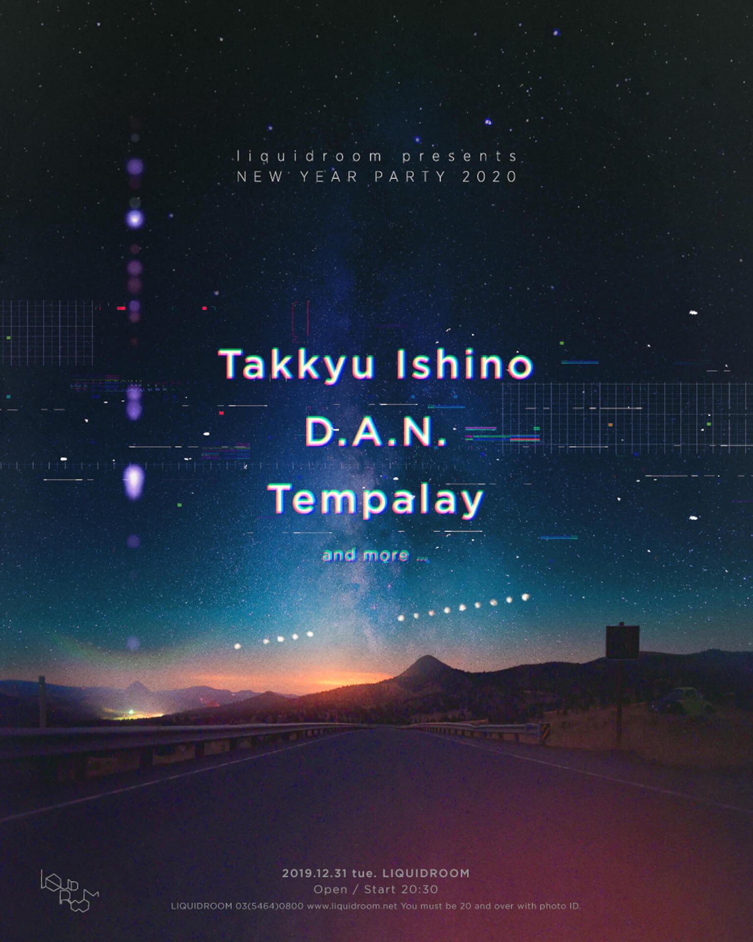 2020年へと飛躍するLIQUIDROOMのカウントダウンイベント出演者第一弾でTakkyu Ishino、D.A.N.、Tempalayが発表に music191129-liquidroom2020-countdown-1